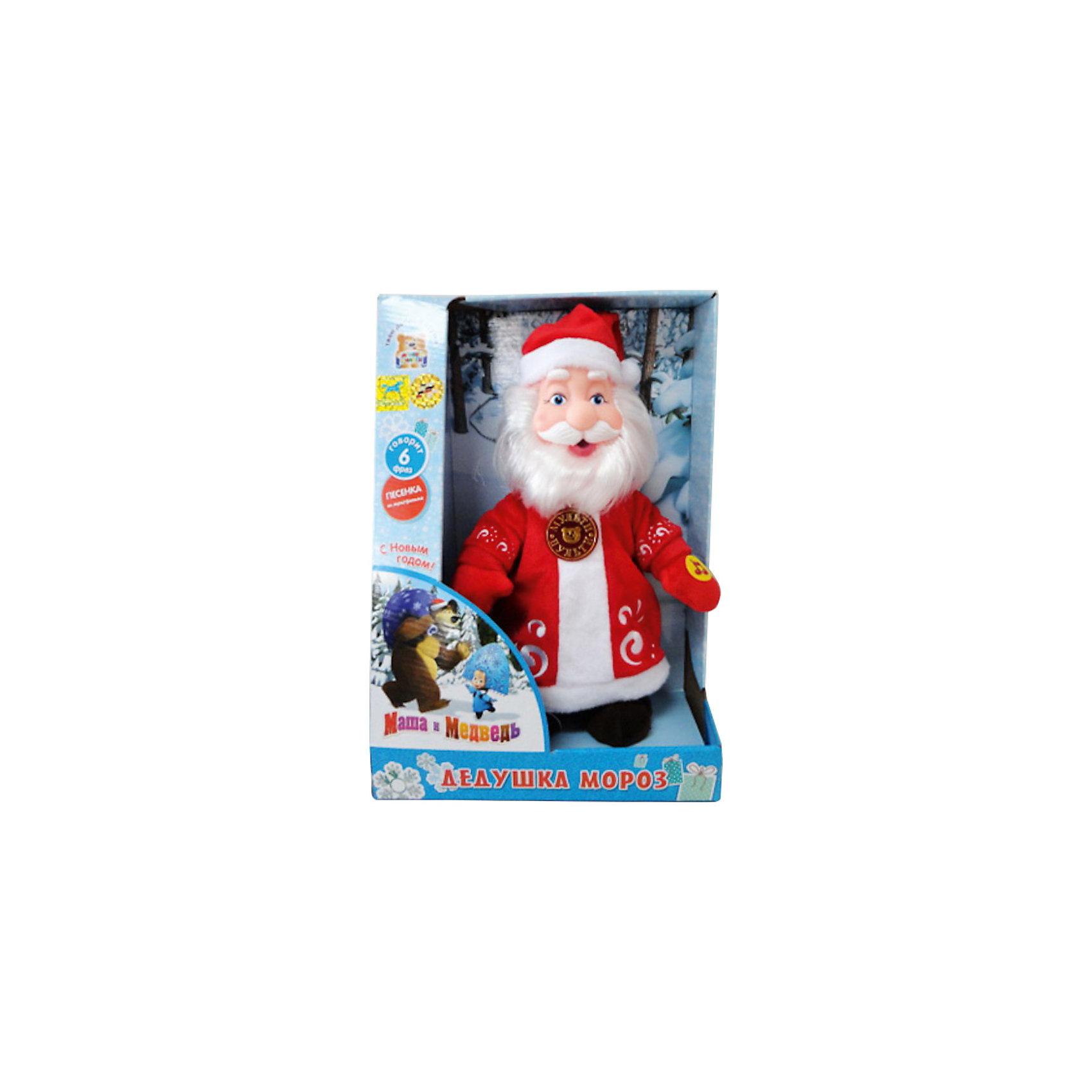 Мягкая игрушка Дед Мороз, 30 см, Маша и медведь, МУЛЬТИ-ПУЛЬТИЛюбимые герои<br>Мягкая игрушка Дед Мороз, 30 см, Маша и медведь, МУЛЬТИ-ПУЛЬТИ – это отличная мягкая игрушка-герой из м/ф «Маша и Медведь».<br>Мягкая игрушка Дед Мороз принесет частичку волшебства в каждый дом. Игрушка изготовлена по мотивам мультфильма Маша и Медведь. Дедушка красиво одет, говорит шесть фраз и может спеть песенку из мультфильма. Подарите вашему малышу частичку праздника вместе с Дедушкой Морозом. Такая замечательная  игрушка украсит любую елочку в канун Нового года. У игрушки пластиковое лицо.  Изготовлена из высококачественных экологически-чистых материалов и соответствует европейским и мировым стандартам качества.<br><br>Дополнительная информация:<br><br>- Высота игрушки: 30 см.<br>- Материал: искусственный мех, полиэстер, элементы пластмассы<br>- Батарейки: 3 типа АА (LR06), в комплект входят<br><br>Мягкую игрушку Дед Мороз, 30 см, Маша и медведь, МУЛЬТИ-ПУЛЬТИ можно купить в нашем интернет-магазине.<br><br>Ширина мм: 440<br>Глубина мм: 350<br>Высота мм: 140<br>Вес г: 670<br>Возраст от месяцев: 12<br>Возраст до месяцев: 60<br>Пол: Унисекс<br>Возраст: Детский<br>SKU: 3804911