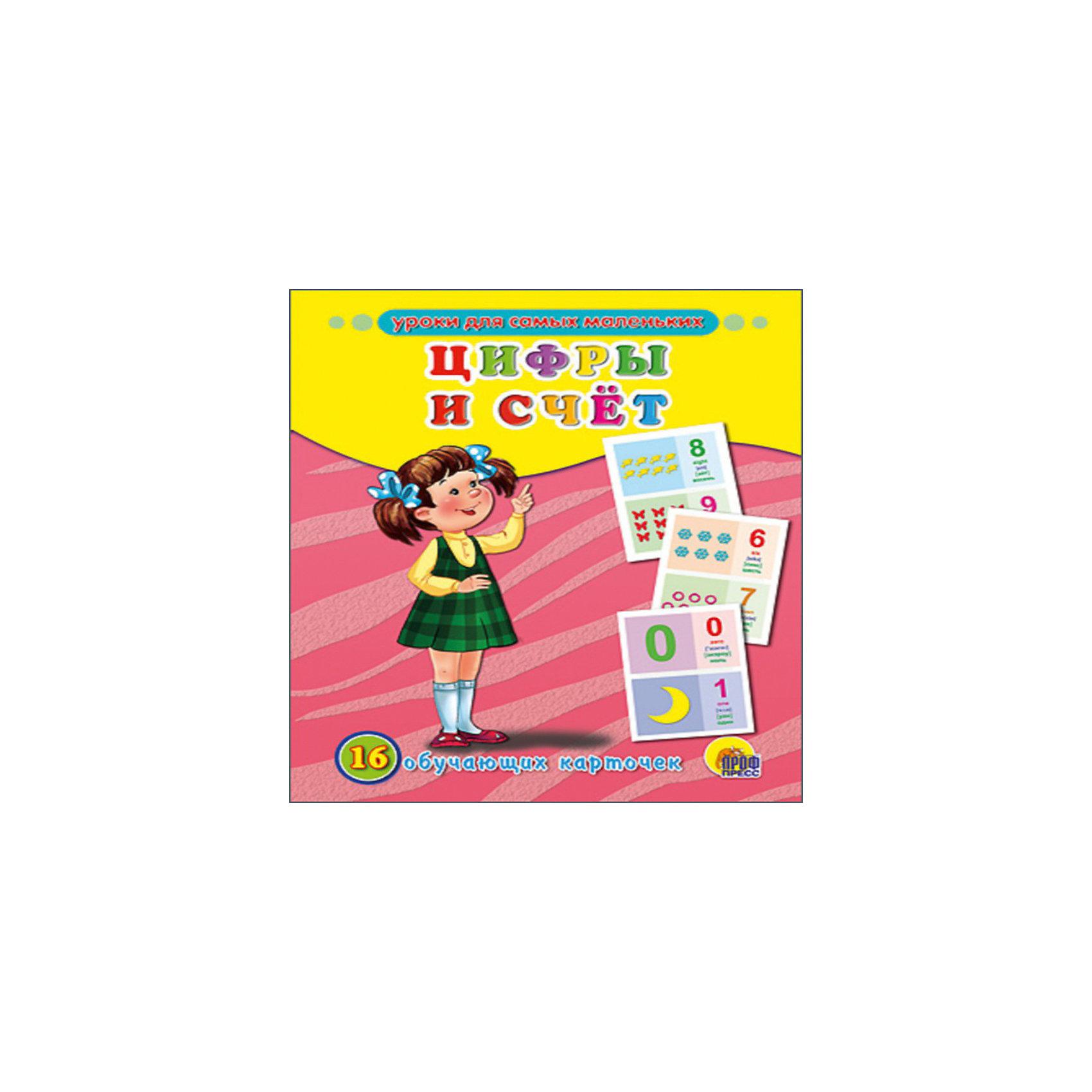 Обучающие карточки Цифры и счетОбучающие карточки Цифры и счет, Проф-Пресс помогут Вашему ребенку быстрее и легче освоить названия цифр на английском языке. На каждой из 16 тематических карточек крупно прописаны цифры, их названия на английском языке и фигуры, которые сопровождаются яркими иллюстрациями. Карточки выполнены из картона и упакованы в картонную папку.<br><br>Дополнительная информация:<br><br>- Серия: Обучающие карточки.<br>- Обложка: картон.<br>- Иллюстрации: цветные.<br>- Объем: 16 карточек (картон).<br>- Формат: 22 x 17 м.<br>- Вес: 158 гр.<br><br>Обучающие карточки Цифры и счет, Проф-Пресс можно купить в нашем интернет-магазине.<br><br>Ширина мм: 170<br>Глубина мм: 5<br>Высота мм: 220<br>Вес г: 164<br>Возраст от месяцев: 24<br>Возраст до месяцев: 60<br>Пол: Унисекс<br>Возраст: Детский<br>SKU: 3805348
