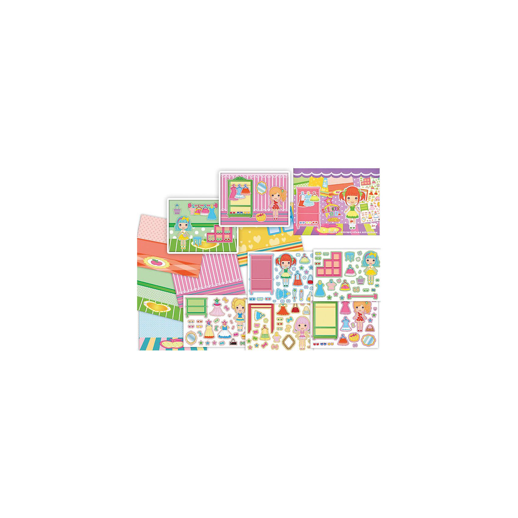 Альбом с многоразовыми наклейками