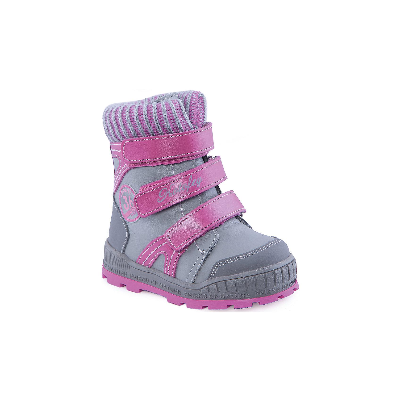 Ботинки для девочки КотофейОбувь для малышей<br>Зимние ботинки для девочки от известного бренда Котофей.<br><br>Дополнительная информация:<br><br>Состав: натуральная кожа<br>Материал подкладки: шерстяной мех<br>Крепление подошвы: клеем<br><br>Ботинки для девочки Котофей можно купить в нашем магазине.<br><br>Ширина мм: 262<br>Глубина мм: 176<br>Высота мм: 97<br>Вес г: 427<br>Цвет: серый<br>Возраст от месяцев: 21<br>Возраст до месяцев: 24<br>Пол: Женский<br>Возраст: Детский<br>Размер: 24,26,25,23<br>SKU: 3810224
