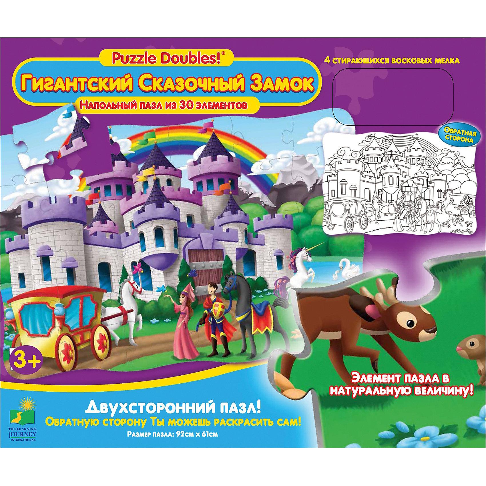 Настольная игра Гигантский сказочный замок, Пазл 30 деталей, двухсторонний