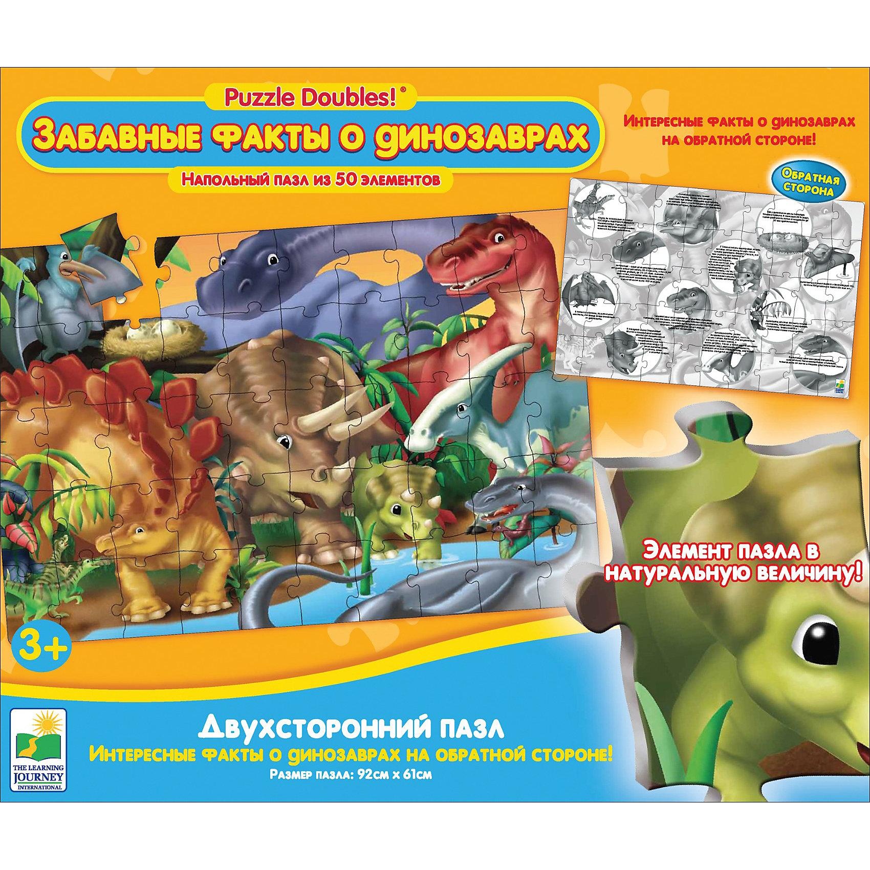 Настольная игра Забавные факты о Динозаврах, Пазл 50 деталей, двухсторонний