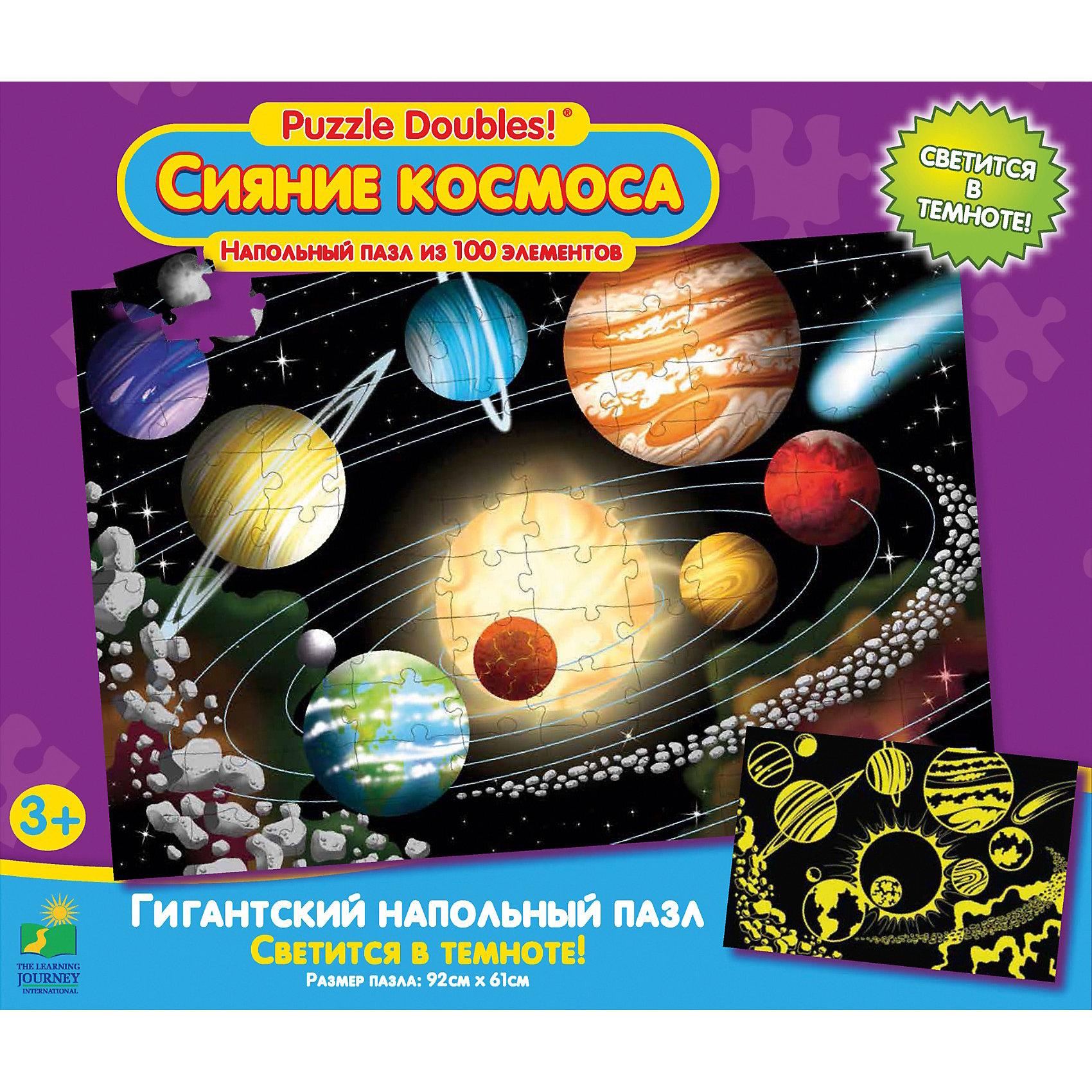 Пазл Сияние Космоса, 100 деталей, светится в темноте,  The Learning JourneyПазл Сияние Космоса, The Learning Journey увлекательный набор для творчества, который обязательно заинтересует Вашего ребенка. С помощью входящих в набор деталей он сможет собрать яркую красочную картинку с изображением планет Солнечной системы. Собранный пазл светится в темноте. Детали пазлы выполнены из плотного качественного картона.<br><br>Дополнительная информация:<br><br>- Количество деталей: 100.<br>- Материал: картон.<br>- Размер собранной картинки: 92 х 61 см.<br>- Размер упаковки:  25,5 x 30,2 x 7,7 см. <br>- Вес: 1,094 кг.<br><br>Пазл Сияние Космоса, The Learning Journey можно купить в нашем интернет-магазине.<br><br>Ширина мм: 299<br>Глубина мм: 75<br>Высота мм: 255<br>Вес г: 1392<br>Возраст от месяцев: 36<br>Возраст до месяцев: 72<br>Пол: Унисекс<br>Возраст: Детский<br>SKU: 3812998