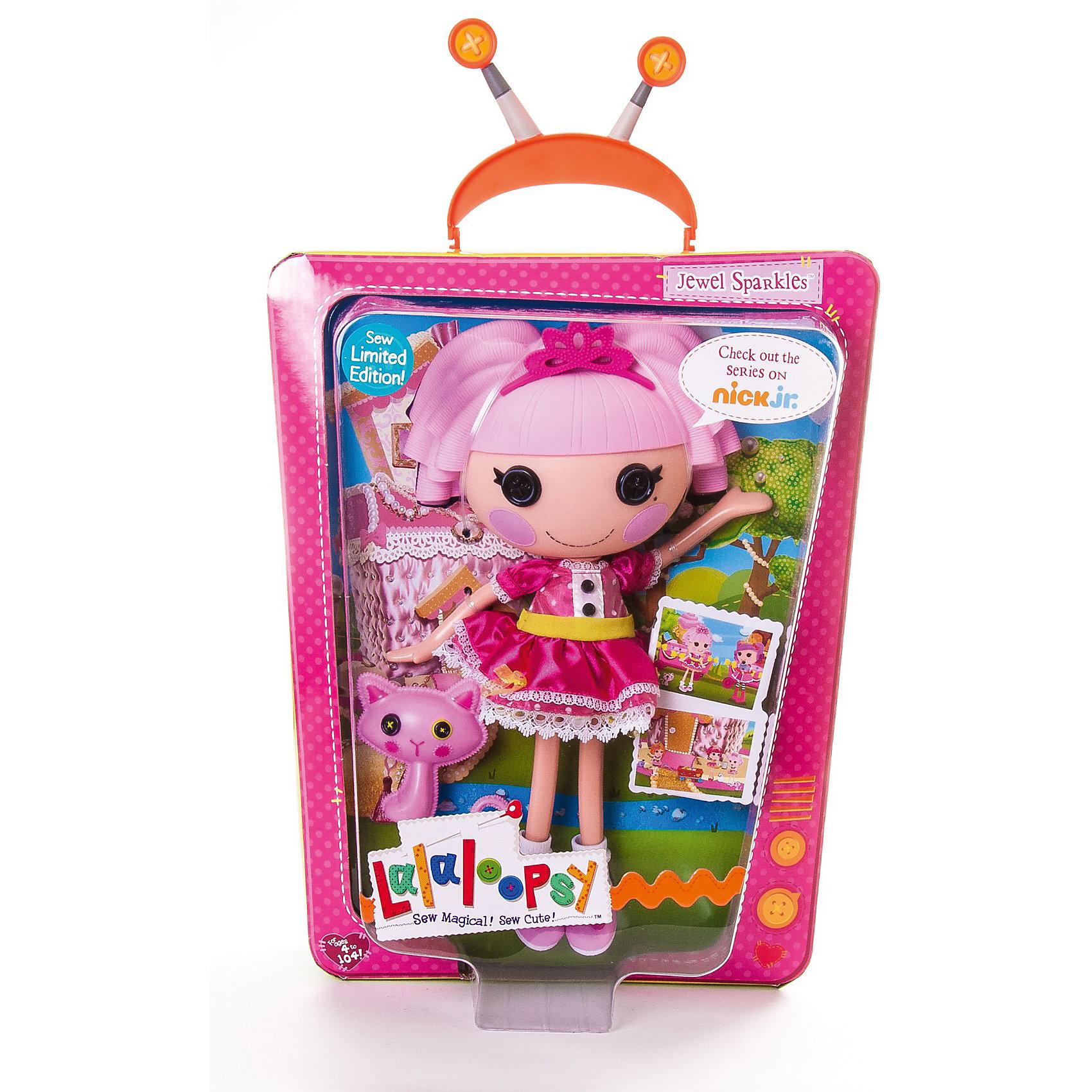 Кукла Принцесса, Lalaloopsy