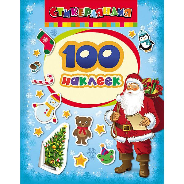 Альбом 100 наклеек. Дед МорозНовогодние книги<br>Альбом 100 наклеек. Дед Мороз - замечательные, яркие новогодние  наклейки  для девчонок и мальчишек! Украшай наклейками альбомы, тетради, блокноты, открытки или комнату. Сделай свою жизнь ярче!<br><br>Дополнительная информация:<br><br>- Количество страниц: 8 стр.<br>- Количество наклеек: 100 шт.<br>- Размер: Размер: 20 х 15 см<br><br>Альбом 100 наклеек. Дед Мороз можно купить в нашем магазине.<br><br>Ширина мм: 200<br>Глубина мм: 150<br>Высота мм: 1<br>Вес г: 30<br>Возраст от месяцев: 36<br>Возраст до месяцев: 96<br>Пол: Унисекс<br>Возраст: Детский<br>SKU: 3831774