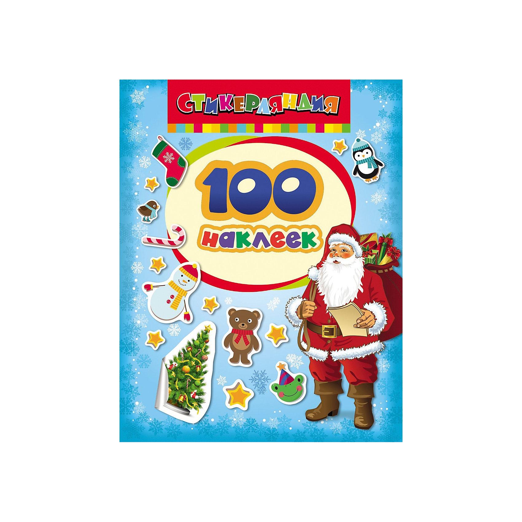 Альбом 100 наклеек. Дед МорозАльбом 100 наклеек. Дед Мороз - замечательные, яркие новогодние  наклейки  для девчонок и мальчишек! Украшай наклейками альбомы, тетради, блокноты, открытки или комнату. Сделай свою жизнь ярче!<br><br>Дополнительная информация:<br><br>- Количество страниц: 8 стр.<br>- Количество наклеек: 100 шт.<br>- Размер: Размер: 20 х 15 см<br><br>Альбом 100 наклеек. Дед Мороз можно купить в нашем магазине.<br><br>Ширина мм: 200<br>Глубина мм: 150<br>Высота мм: 1<br>Вес г: 30<br>Возраст от месяцев: 36<br>Возраст до месяцев: 96<br>Пол: Унисекс<br>Возраст: Детский<br>SKU: 3831774