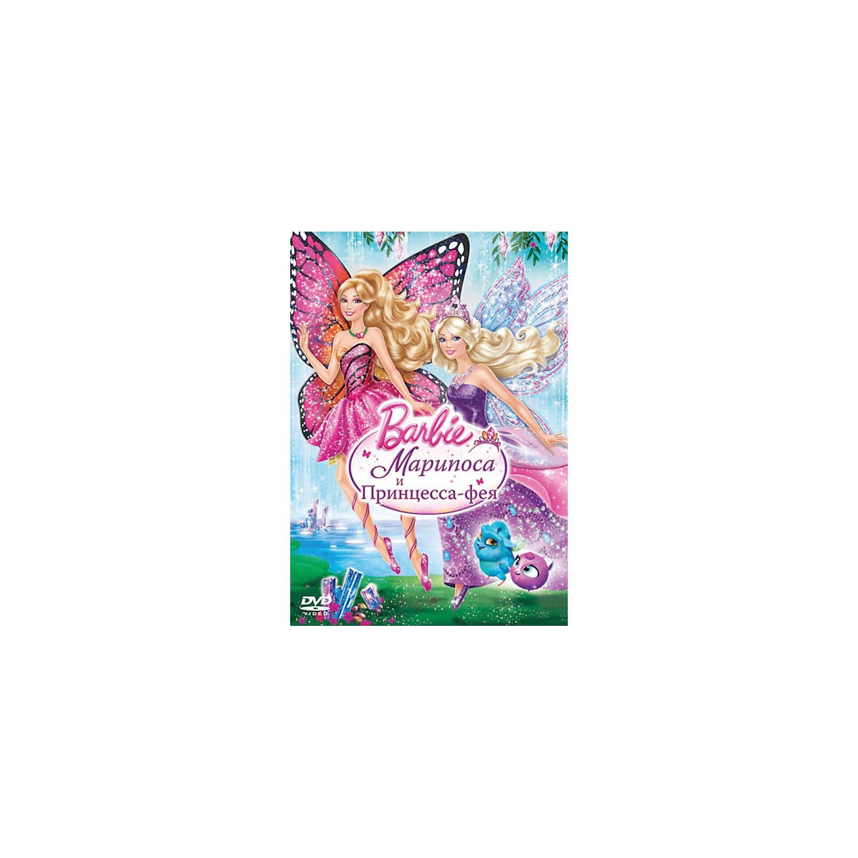 DVD Барби: Марипоса и Принцесса-фея, BarbieБарби и её сестры отправляются в сказочные Швейцарские Альпы, чтобы провести незабываемые летние каникулы в школе верховой езды. Барби с нетерпением ждет встречи с новой лошадкой, которую намеревается забрать с собой в Малибу. Стэйси очень хочется доказать всем, что она великолепная наездница. Малышка Челси мечтает покататься на «настоящих больших лошадках», а Скиппер, пожалуй, больше любит красочно описывать приключения, чем участвовать в них. Каникулы идут своим чередом, пока Барби не находит в лесу необычную дикую лошадь – и каникулы сестер становятся по-настоящему волшебными!<br><br>Дополнительная информация:<br><br>- Полнометражный мультфильм<br>- Подарочная упаковка.<br>- Продолжительность 76 мин.<br>- Размер упаковки: 13,5x19x13 см<br>- Режиссер: Уилльям Лау<br>- DVD диск.<br><br>DVD Барби: Марипоса и Принцесса-фея, Barbie можно купить в нашем магазине.<br><br>Ширина мм: 135<br>Глубина мм: 190<br>Высота мм: 13<br>Вес г: 95<br>Возраст от месяцев: 72<br>Возраст до месяцев: 120<br>Пол: Женский<br>Возраст: Детский<br>SKU: 3838395