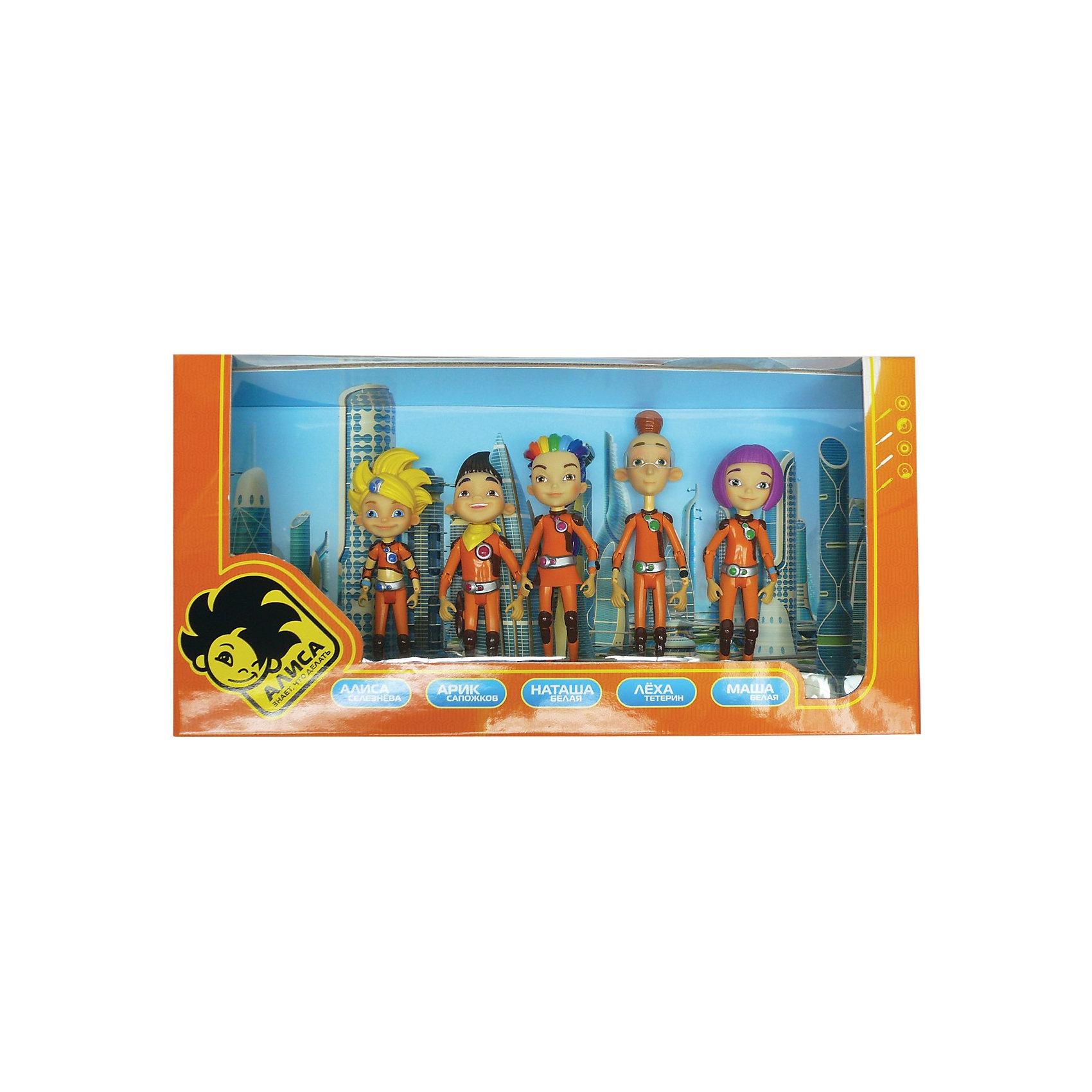- Набор из 5 фигурок (Алиса, Арик, Лёха, Наташа, Маша), 18 см, Алиса знает, что делать 1toy игровой набор с лехой тетериным каптой и балунами алиса знает что делать