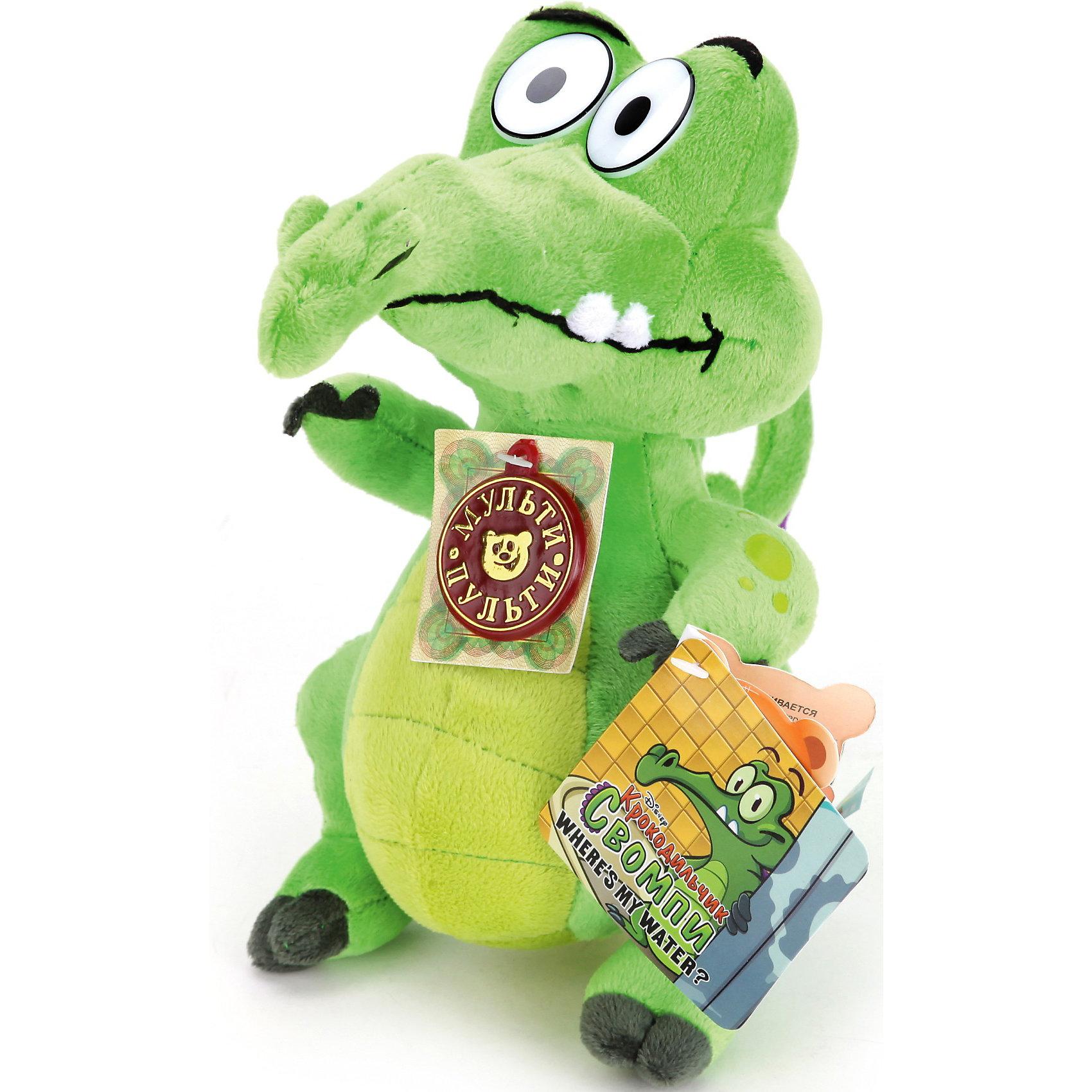 МУЛЬТИ-ПУЛЬТИ Мягкая игрушка Крокодильчик Свомпи  (where is my water), со звуком, 20 см, МУЛЬТИ-ПУЛЬТИ мульти пульти мягкая игрушка серый мышонок 23 см со звуком кот леопольд мульти пульти