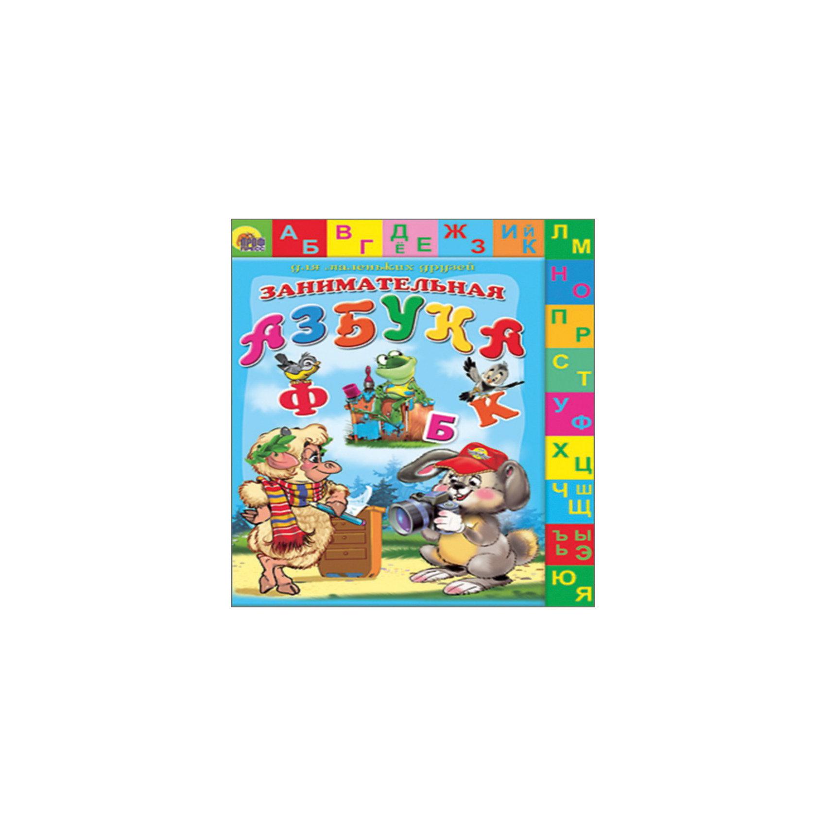Занимательная азбукаПрекрасная книга с яркими красочными иллюстрациями и интересными детскими стихами. В простой, занимательной форме она поможет вашему ребенку познакомиться с алфавитом и начать запоминать буквы.<br><br>Дополнительная информация:<br><br>- Формат: 278x210 мм<br>- Количество страниц: 12 страниц<br>- Переплет: жесткий<br>- Иллюстрации: цветные<br>- Автор: Лясковский В.Л.<br>- Иллюстратор:  Есаулов И.<br><br>Книгу Занимательная азбука, Лесенка двухсторонняя, (Проф-пресс) можно купить в нашем магазине.<br><br>Ширина мм: 210<br>Глубина мм: 8<br>Высота мм: 280<br>Вес г: 310<br>Возраст от месяцев: 36<br>Возраст до месяцев: 72<br>Пол: Унисекс<br>Возраст: Детский<br>SKU: 3850305