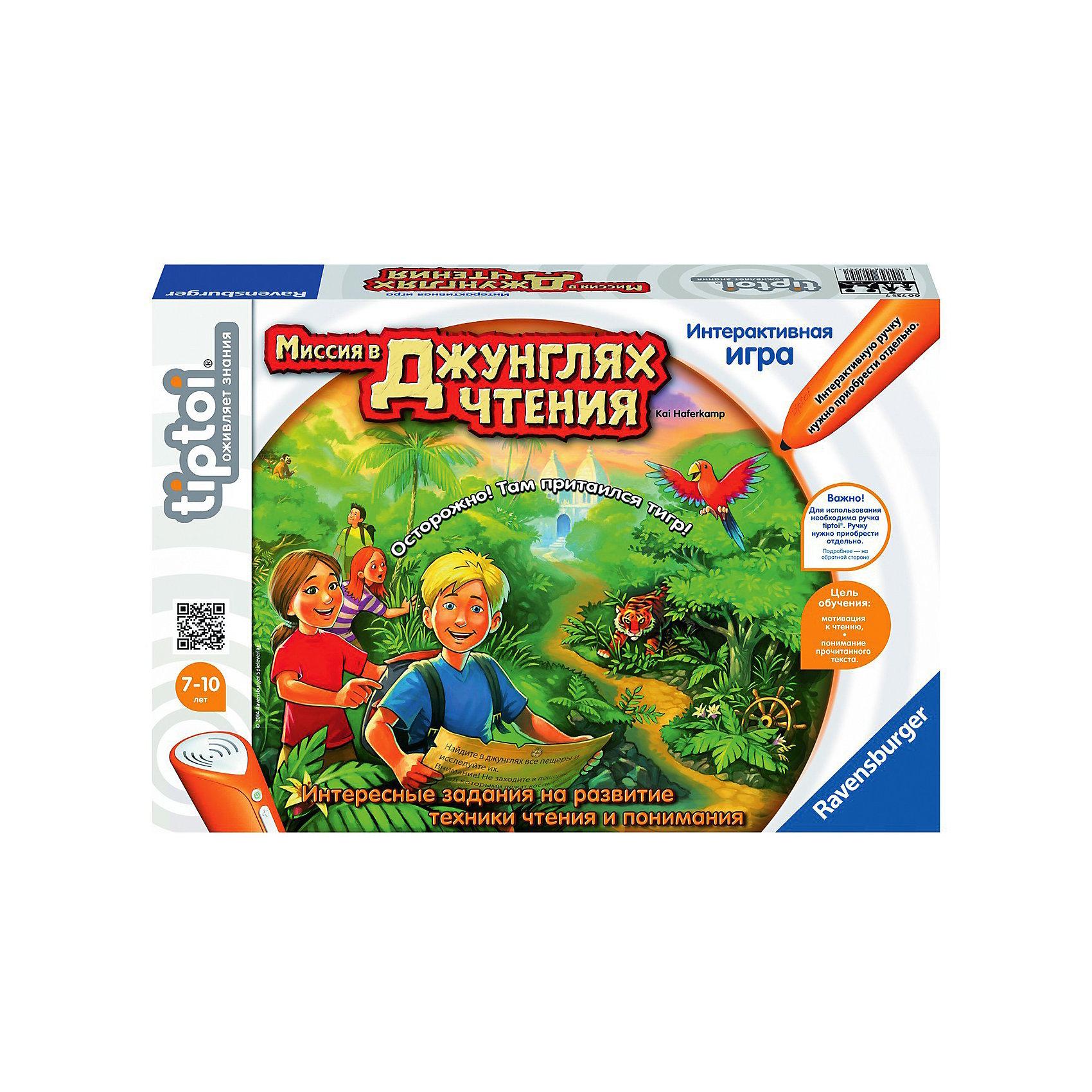 Интерактивная игра Миссия в джунглях чтения  (без ручки), Tiptoi