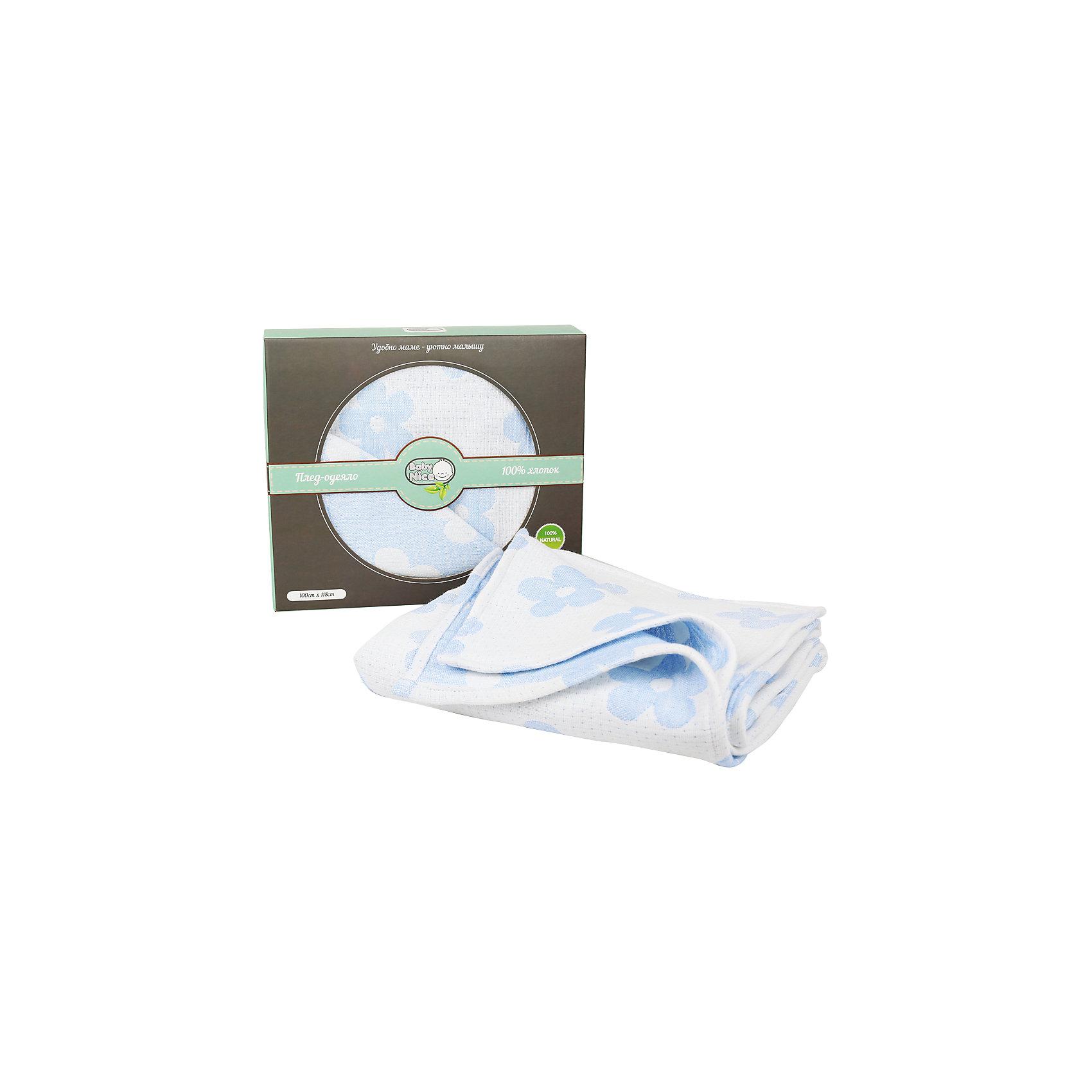 Плед-одеяло из муслина, Baby Nice, голубойПлед-одеяло из муслина, Baby Nice (Беби Найс), голубой – это симпатичное плед-одеяло, изготовленное из мягкого натурального материала.<br>Плед-одеяло для новорожденных из мягкого и дышащего муслинового хлопка идеально подходит для комфортного сна малыша. Состоит из 4 слоев дышащего муслина, которые помогут сохранить тепло собственного тела ребенка, предотвращая перегревание. Во время прогулки послужит легким одеялом в коляску, которое защитит от прохлады и солнечных лучей. Муслин - это идеальная ткань для новорождённого, которая имеет плотное плетение и при этом прекрасно растягивается. Особенность ткани переносимость большого количества стирок, ткань становится мягче и лучше. Плед-одеяло быстро сохнет и не требует глажки.<br><br>Дополнительная информация:<br><br>- Размер: 110х118 см.<br>- Материал: 100% муслиновый хлопок<br>- Цвет: голубой<br>- Хорошая воздухопроницаемость и гигроскопичность<br>- Предназначен для круглогодичного использования<br>- Ткань сохраняет свои свойства даже после многочисленных стирок<br>- Идеален для комфортного сна ребенка<br>- Уникальный стильный и модный дизайн<br><br>Плед-одеяло из муслина, Baby Nice (Беби Найс), голубой можно купить в нашем интернет-магазине.<br><br>Ширина мм: 450<br>Глубина мм: 450<br>Высота мм: 40<br>Вес г: 500<br>Цвет: голубой<br>Возраст от месяцев: 0<br>Возраст до месяцев: 36<br>Пол: Мужской<br>Возраст: Детский<br>SKU: 3859424