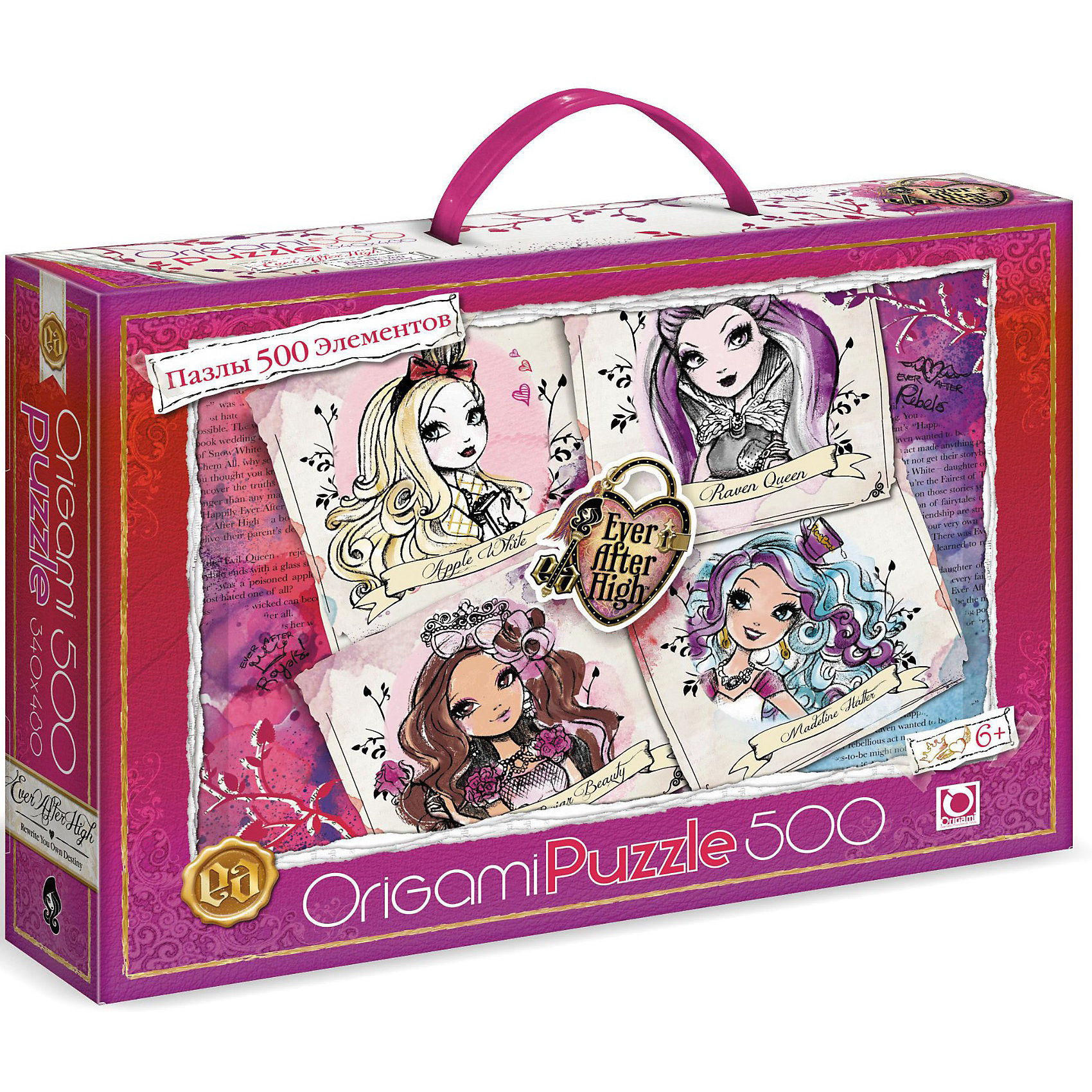 Origami Пазл Ever After High, 500 деталей, Оригами ever after high пазл 500a чем 00675
