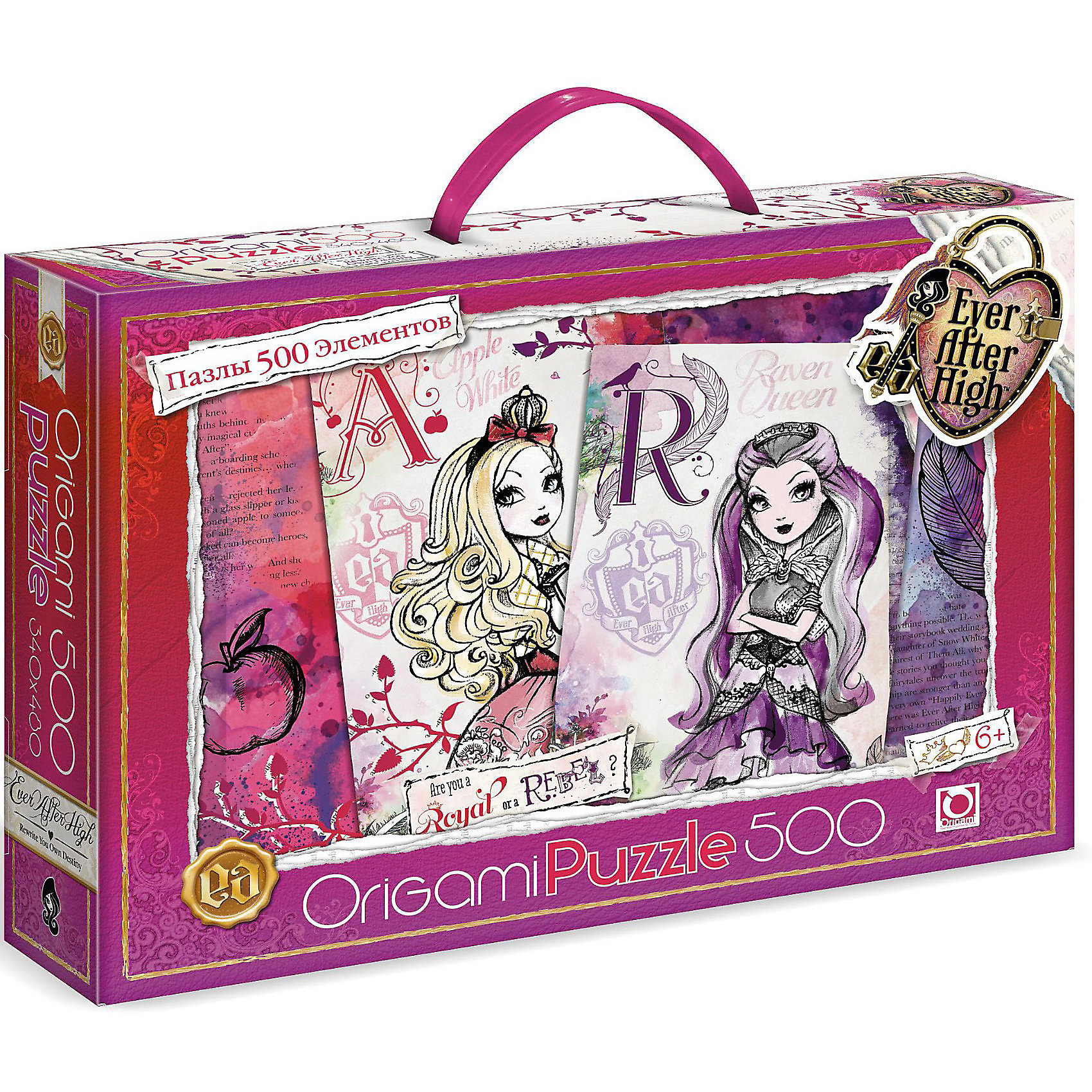 Origami Пазл Ever After High, 500 деталей, Оригами origami пазл ever after high 500 деталей оригами