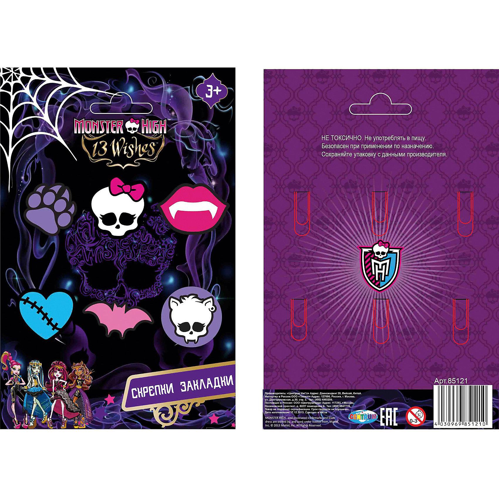 Скрепки-закладки 50 мм, Monster highMonster High<br>Скрепки-закладки Мonster High станут замечательным дополнением к другим канцелярским принадлежностям бренда Monster High. Скрепки выполнены в оригинальном дизайне по мотивам популярного мультсериала Мonster High (Школа монстров).<br><br>Дополнительная информация:<br><br>- Материал: пластик.<br>- Размер скрепки: 50 мм.<br>- Размер упаковки: 20 ? 1 ? 12 см.<br>- Вес: 10 гр.<br><br>Скрепки-закладки, ассорти, Мonster High (Монстр Хай), можно купить в нашем интернет-магазине.<br><br>Ширина мм: 5<br>Глубина мм: 120<br>Высота мм: 190<br>Вес г: 29<br>Возраст от месяцев: 36<br>Возраст до месяцев: 156<br>Пол: Женский<br>Возраст: Детский<br>SKU: 3866726