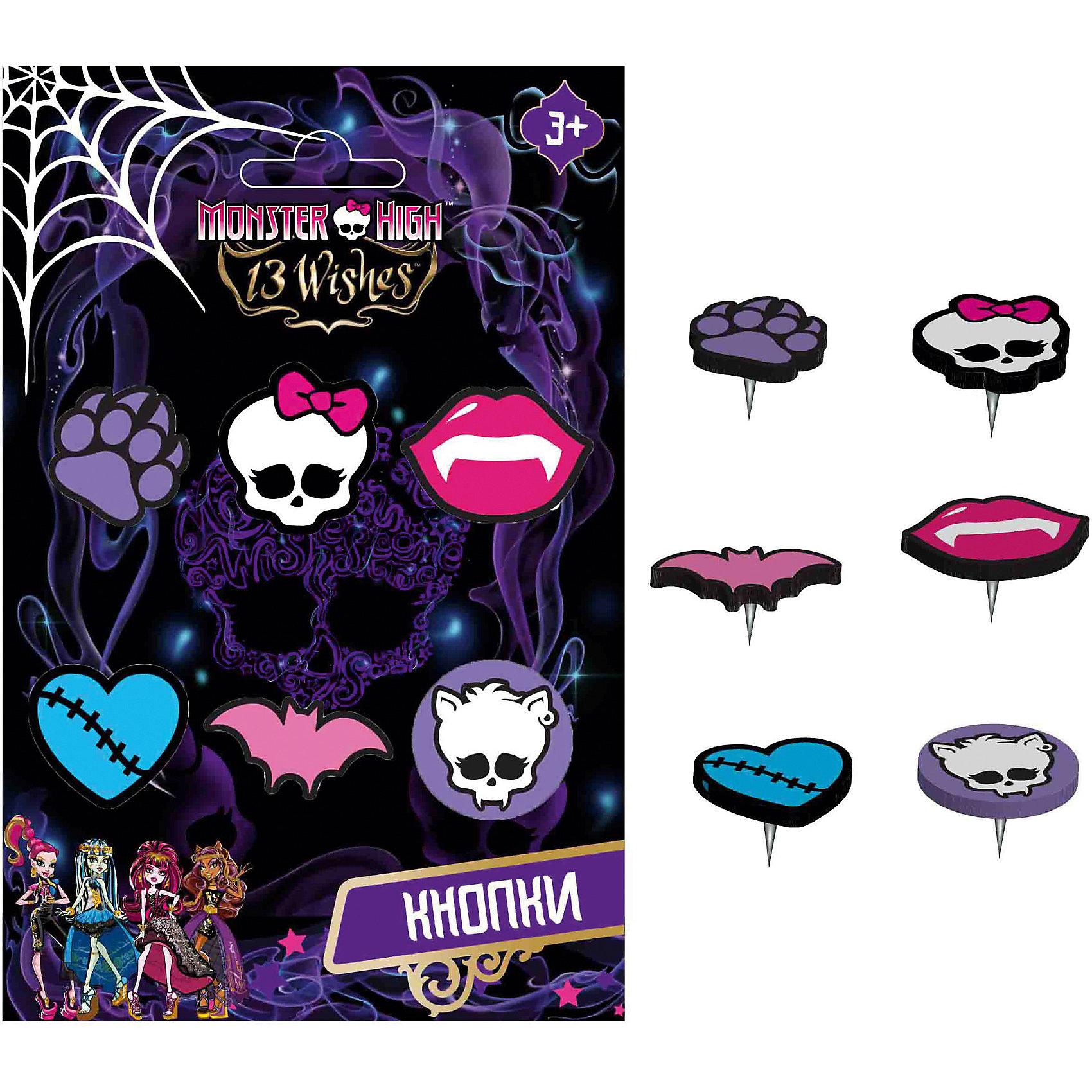 Кнопки с резиновыми головками, Monster HighНабор кнопок с резиновыми головками Monster High станет замечательным дополнением к другим канцелярским принадлежностям бренда Monster High. Кнопки выполнены в оригинальном дизайне по мотивам популярного мультсериала Школа монстров и оформлены в упаковку с изображениями его героинь.<br><br>Дополнительная информация:<br><br>- В комплекте: 6 штук.<br>- Размер упаковки: 1 х 10 х 19 см.<br><br>Кнопки с резиновыми головками Monster High (Монстр Хай) можно купить в нашем интернет-магазине.<br><br>Ширина мм: 10<br>Глубина мм: 100<br>Высота мм: 190<br>Вес г: 100<br>Возраст от месяцев: 36<br>Возраст до месяцев: 156<br>Пол: Женский<br>Возраст: Детский<br>SKU: 3866740