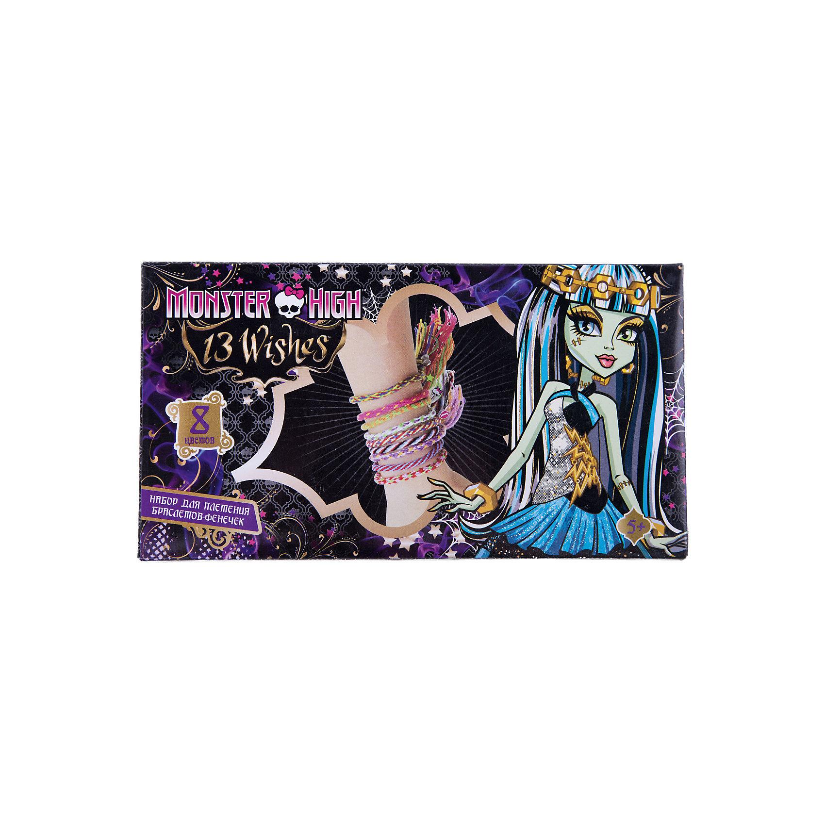 Набор из пластиковых подвесок для браслетов, Monster HighMonster High<br>Набор подвесок для браслетов, Monster High станет отличным подарком для юной модницы. Набор выполнен по мотивам популярного мультсериала Школа монстров и оформлен в упаковку с изображением одной из его героинь. В комплекте Вы найдете все необходимое для создания оригинальных украшений в стиле Monster High: разноцветные нитки<br>мулине и диск для плетения браслетов.<br><br>Дополнительная информация:<br><br>- В комплекте: нитки мулине, диск для плетения из пенопласта.<br>- Размер упаковки: 3,5 х 12 х 22,1 см.<br><br>Набор подвесок для браслетов, Monster High (Монстр Хай) можно купить в нашем интернет-магазине.<br><br>Ширина мм: 221<br>Глубина мм: 120<br>Высота мм: 35<br>Вес г: 200<br>Возраст от месяцев: 36<br>Возраст до месяцев: 144<br>Пол: Женский<br>Возраст: Детский<br>SKU: 3866743