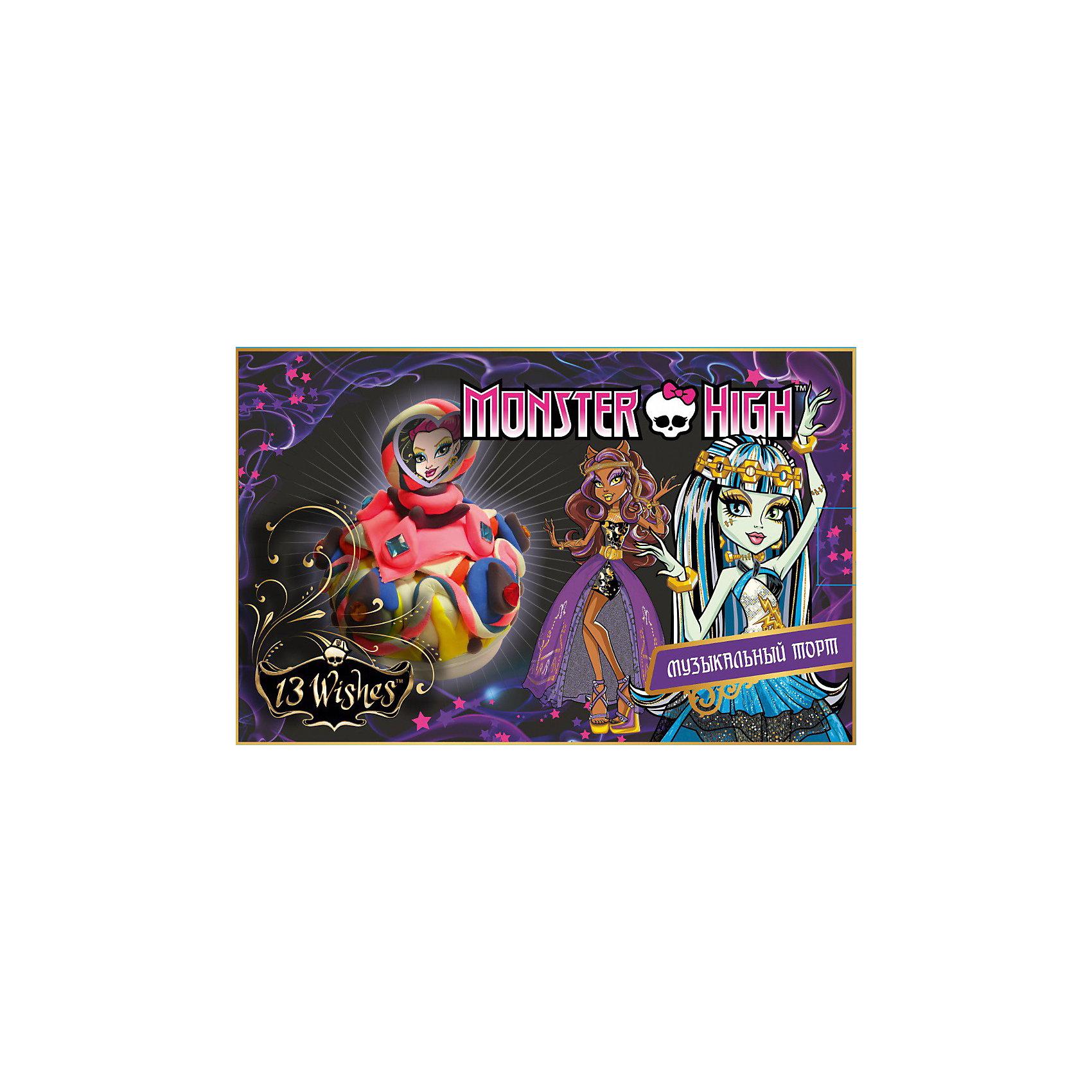 Набор Музыкальная игрушка, Monster HighМузыкальная игрушка, Monster High - оригинальный набор для творчества, который станет отличным подарком для всех юных поклонниц мультсериала Школа монстров. С помощью массы для лепки и музыкального механизма (входит в комплект) Ваша девочка сможет изготовить чудесную игрушку в стиле Monster High - оригинальный музыкальный торт. Готовую игрушку можно украсить входящими в комплект фигурными наклейками и стразами. Набор способствует развитию творческих способностей, мышления, воображения, мелкой моторики  рук и усидчивости.<br><br>Дополнительная информация:<br><br>- В комплекте: музыкальный механизм, масса для лепки - 6 цветов, комплект фигурных наклеек - 6 шт., стразы, стек.<br>- Размер упаковки: 5 х 21 х 32,5 см.<br>- Вес: 0,5 кг.<br><br>Набор Музыкальная игрушка, Monster High (Монстр Хай) можно купить в нашем интернет-магазине.<br><br>Ширина мм: 50<br>Глубина мм: 325<br>Высота мм: 210<br>Вес г: 500<br>Возраст от месяцев: 36<br>Возраст до месяцев: 144<br>Пол: Женский<br>Возраст: Детский<br>SKU: 3866745