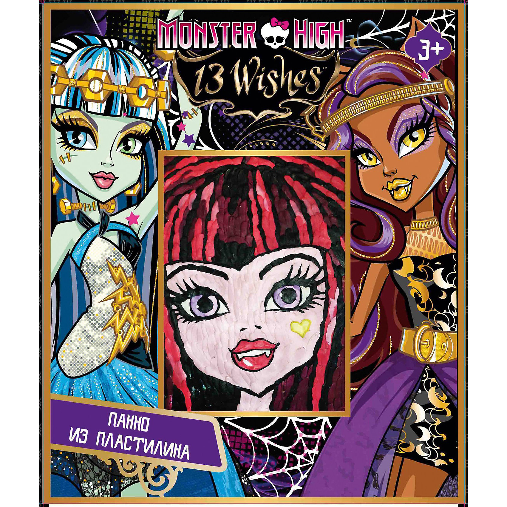 Панно из пластилина, Monster HighНаборы для лепки<br>Панно из пластилина, Monster High - увлекательный набор для детского творчества, который станет приятным сюрпризом для юной поклонницы популярного мультсериала Школа монстров. С помощью картинки-основы и пластилина разных цветов она сможет создать красочный портрет одной из героинь любимого мультфильма. Картинка украсит комнату Вашей девочки или станет подарком, сделанным собственными руками для ее друзей и родственников.<br><br>Дополнительная информация:<br><br>- В комплекте: пластилин 10 цветов, стек, картинка-основа. <br>- Размер упаковки: 19 ? 5 ? 22 см.<br>- Вес: 0,3 кг.<br><br>Панно из пластилина, Monster High (Монстр Хай) можно купить в нашем интернет-магазине.<br><br>Ширина мм: 50<br>Глубина мм: 185<br>Высота мм: 225<br>Вес г: 300<br>Возраст от месяцев: 36<br>Возраст до месяцев: 132<br>Пол: Женский<br>Возраст: Детский<br>SKU: 3866749