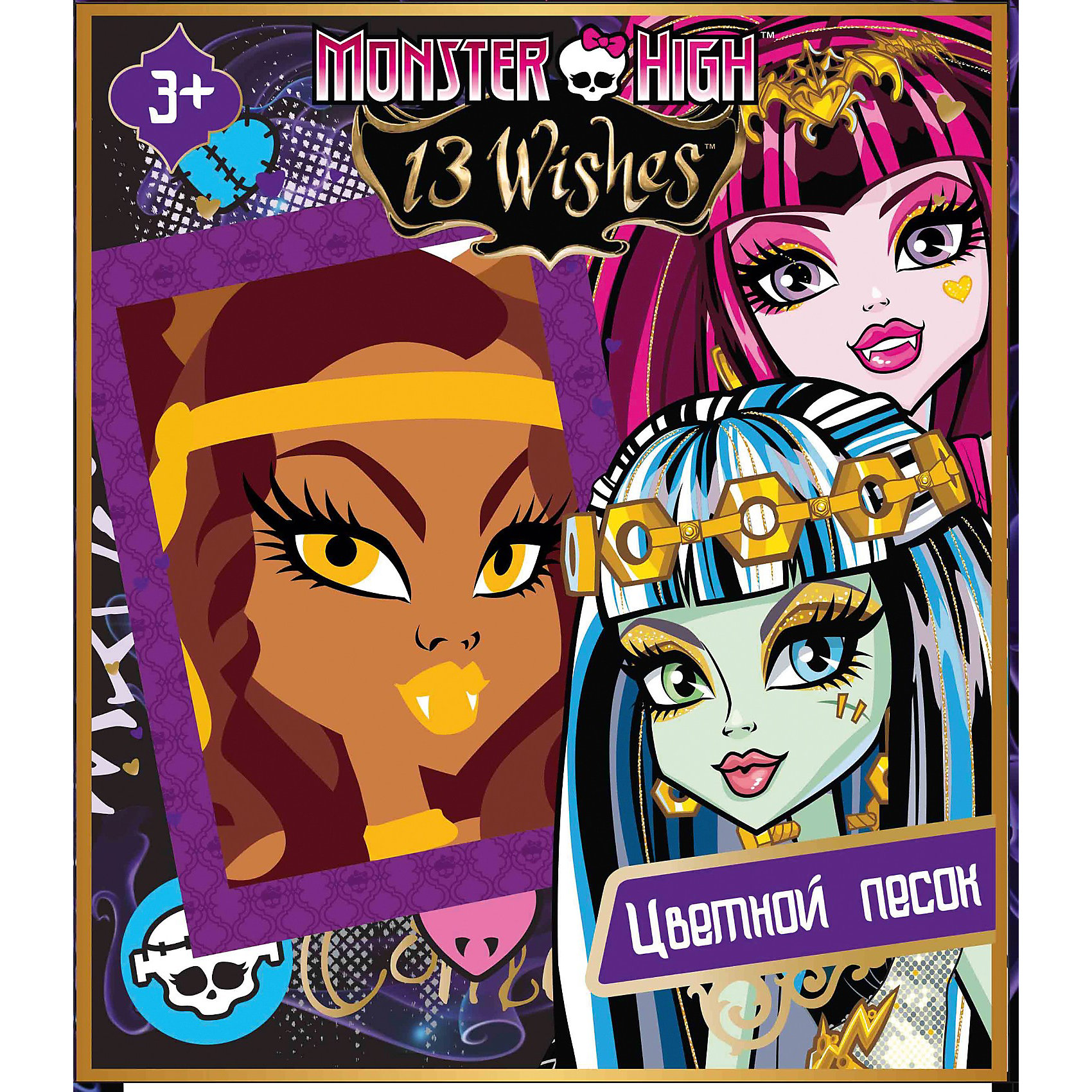 �����-����� �� �������� ����� ������ �����, Monster High (CENTRUM)