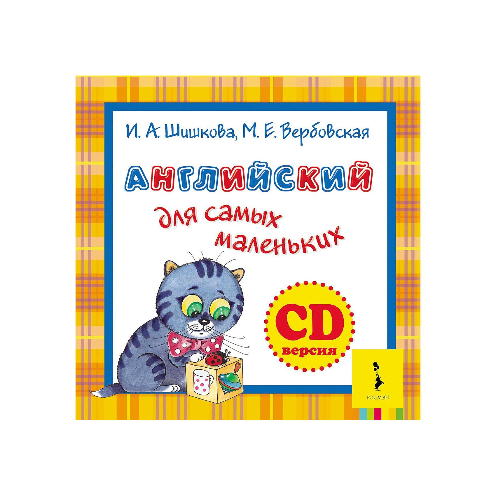 CD Английский для самых маленьких, Н. ШишковаКомпакт диск является аудиоприложением к учебнику, который также входит в состав учебного комплекта Английский для самых маленьких( приобретается отдельно).<br><br>Дополнительная информация: <br><br>- Размер: 12x12 см.<br>- Учебник приобретается отдельно. <br>- Автор: И. А. Шишкова, М. Е. Вербовская.<br>- Формат: CD-аудио.<br><br>CD Шишковой  Английский для самых маленьких, Росмэн можно купить в нашем магазине.<br><br>Ширина мм: 140<br>Глубина мм: 125<br>Высота мм: 12<br>Вес г: 80<br>Возраст от месяцев: 36<br>Возраст до месяцев: 924<br>Пол: Унисекс<br>Возраст: Детский<br>SKU: 3868071