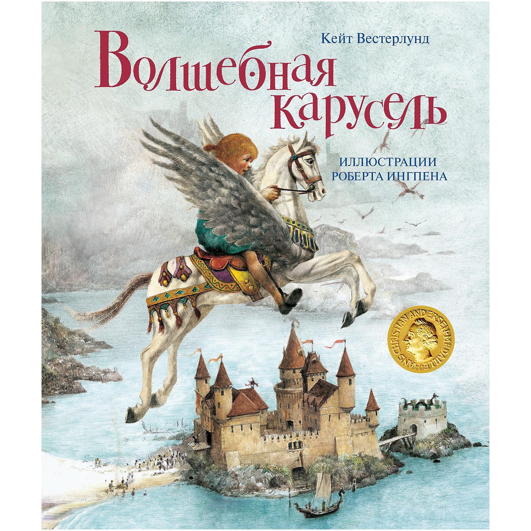 Волшебная карусель, Кейт ВестерлундМахаон<br>Увлекательная книга К. Вестерлунд Волшебная карусель, Махаон погрузит маленького читателя в удивительный сказочный мир. Главная героиня, девочка Люси отправляется путешествовать в одну из прочитанных книг. Сказочный человечек по имени Талли и игрушечная лошадка Линнет показывают ей, как много интересного можно почерпнуть из книг благодаря богатой фантазии. Воображение позволяет возвращаться в любимую сказку и снова, каждый раз по новому переживая ее.<br><br>Дополнительная информация:<br><br>- Автор: Кейт Вестерлунд.<br>- Художник: Роберт Ингпен.<br>- Серия: Книги с иллюстрациями Роберта Ингпена.<br>- Переплет: твердый переплет.<br>- Иллюстрации: цветные.<br>- Объем: 30 стр.<br>- Размер: 29 x 24,5 x 1 см.<br>- Вес: 0,52 кг. <br><br>Книгу К. Вестерлунд Волшебная карусель, Махаон можно купить в нашем интернет-магазине.<br><br>Ширина мм: 280<br>Глубина мм: 235<br>Высота мм: 7<br>Вес г: 530<br>Возраст от месяцев: 84<br>Возраст до месяцев: 120<br>Пол: Унисекс<br>Возраст: Детский<br>SKU: 3868995