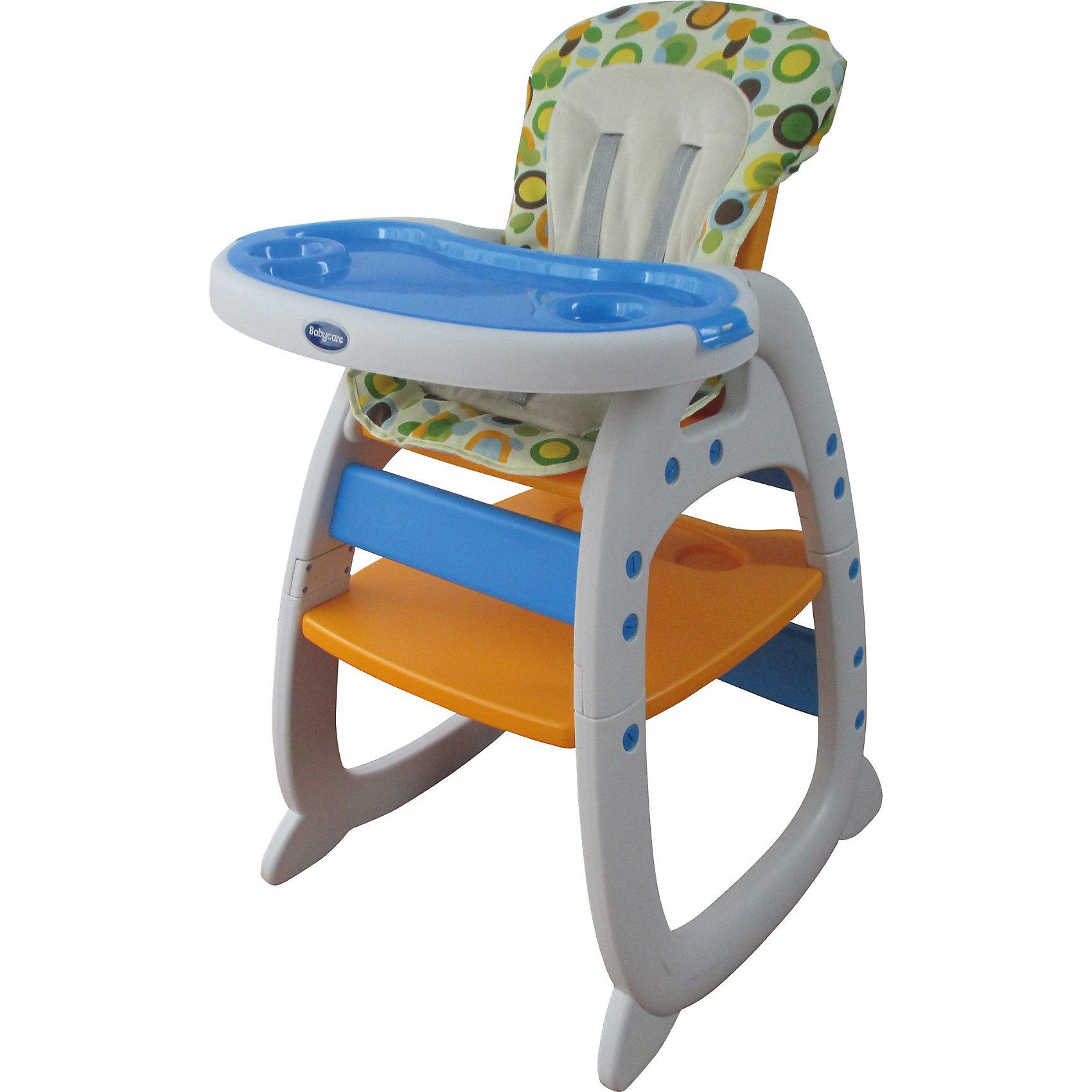 Стульчик-трансформер O-ZONE, Baby Care, оранжевыйСтульчики для кормления<br>Характеристики:<br><br>• комплект O-ZONE используется как стульчик для кормления и как столик со стульчиком;<br>• конструкция: трансформер;<br>• регулируется спинка: 3 положения;<br>• регулируется глубина столешницы: 3 положения;<br>• имеются 5-ти точечные ремни безопасности;<br>• съемный поднос с углублениями для посуды;<br>• съемные чехлы: стираются при температуре 30 градусов;<br>• материал: пластик, полиэстер (моющееся покрытие);<br>• размер стульчика: 65,5х72х106 см;<br>• вес: 7,6 кг.<br><br>Стульчик-трансформер для кормления малыша и использования как парты со стульчиком – комплект 2в1 для детей в возрасте от 6 месяцев до 3-х лет. Стульчик оснащен ремнями безопасности, имеет регулируемые угол наклона спинки и глубины столешницы. Компактно складывается для хранения и транспортировки. <br><br>Стульчик-трансформер O-ZONE, Baby Care, оранжевый можно купить в нашем интернет-магазине.<br><br>Ширина мм: 660<br>Глубина мм: 270<br>Высота мм: 550<br>Вес г: 8700<br>Цвет: оранжевый<br>Возраст от месяцев: 6<br>Возраст до месяцев: 36<br>Пол: Унисекс<br>Возраст: Детский<br>SKU: 3872048