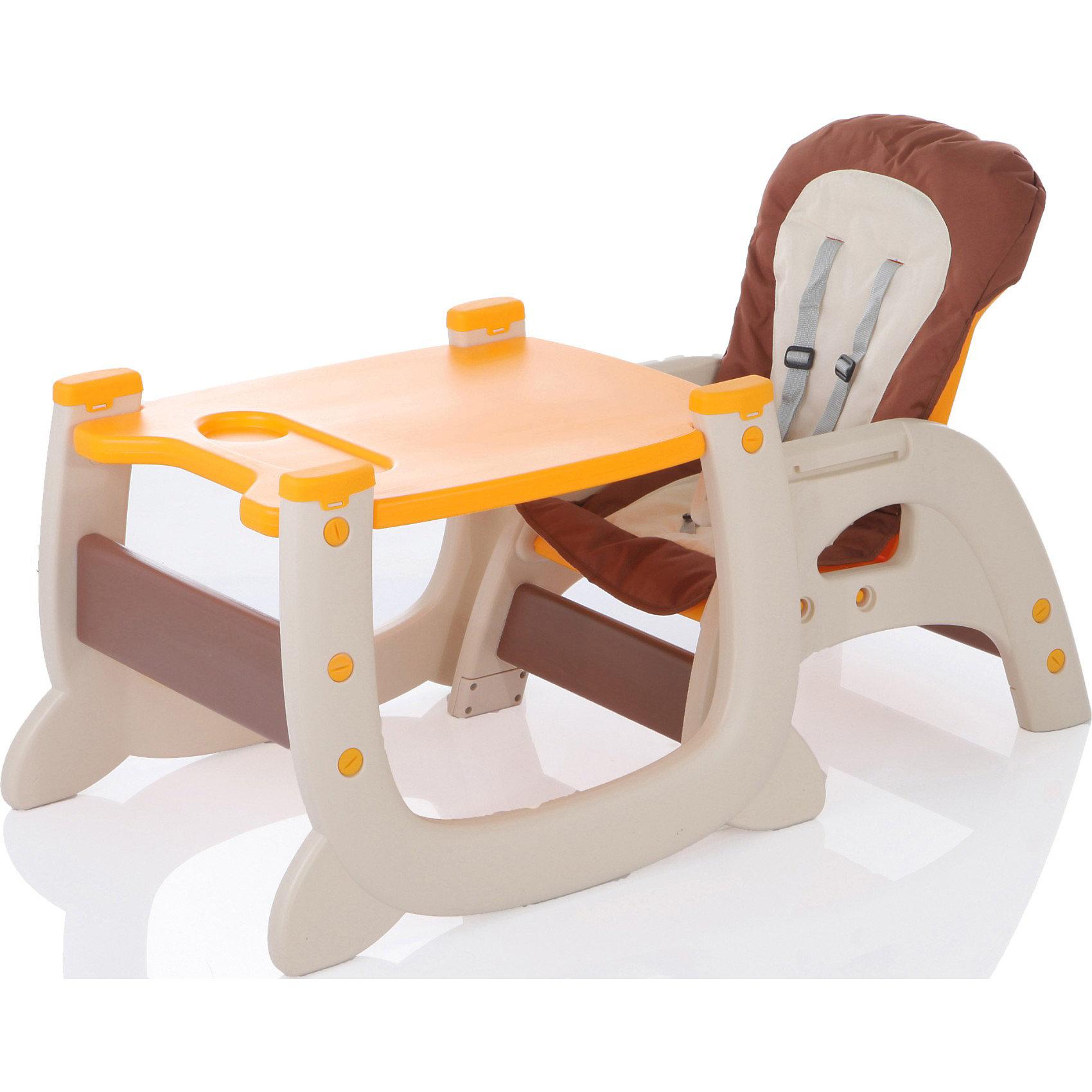 Стульчик-трансформер O-ZONE, Baby Care, оранжевый от myToys