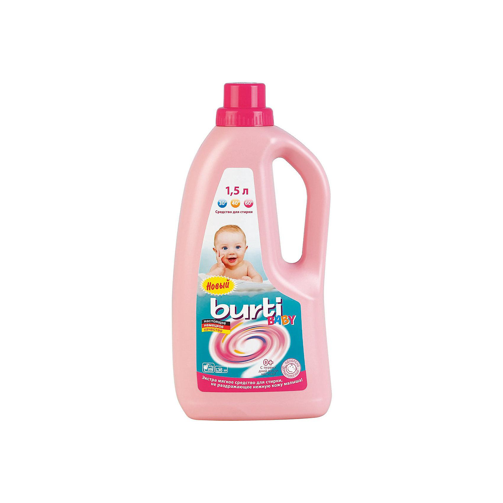 Детское жидкое средство для стирки, 1500 мл., BURTI (Burti)