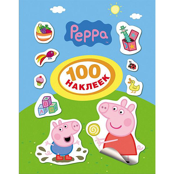 100 наклеек, Свинка ПеппаСвинка Пеппа<br>100 наклеек, Свинка Пеппа (Peppa Pig) - коллекция наклеек с веселой свинкой Пеппой и ее друзьями в мини-альбоме. Множество ярких стикеров, которые малыш сможет наклеить в альбомы, блокноты или на игрушки. Игры с наклейками прекрасно стимулируют мелкую моторику и цветовосприятие.<br><br>Дополнительная информация:<br><br>- Количество страниц: 8 стр.<br>- Количество наклеек: 100 шт.<br>- Формат: 212х275 мм. <br>- Яркие, цветные наклейки<br>- Тип переплета (обложка): мягкий.<br><br>100 наклеек, Свинка Пеппа (Peppa Pig) можно купить в нашем магазине.<br>Ширина мм: 200; Глубина мм: 150; Высота мм: 1; Вес г: 30; Возраст от месяцев: 0; Возраст до месяцев: 60; Пол: Унисекс; Возраст: Детский; SKU: 3895260;