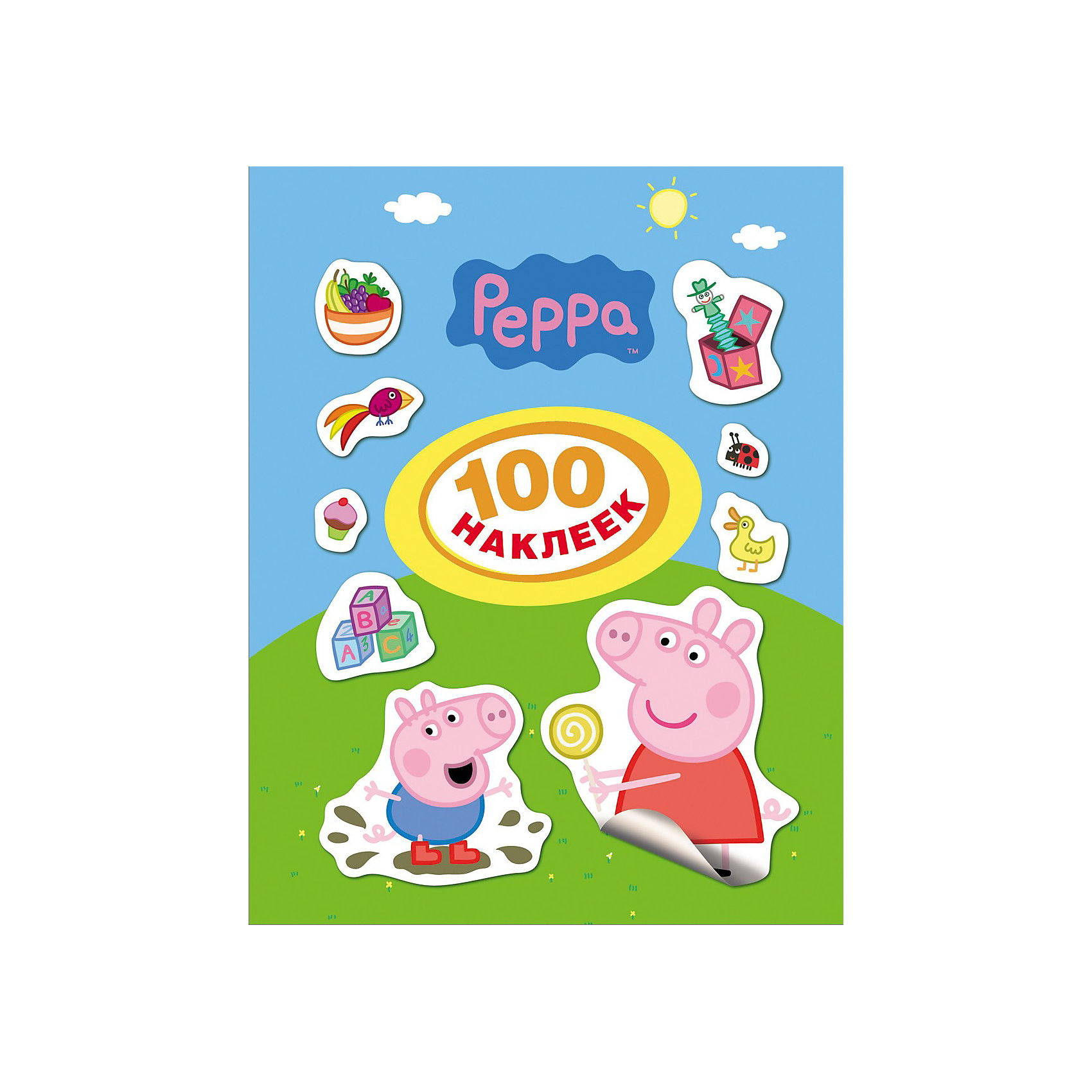 Росмэн 100 наклеек, Свинка Пеппа росмэн комплект свинка пеппа раскраски игры наклейки