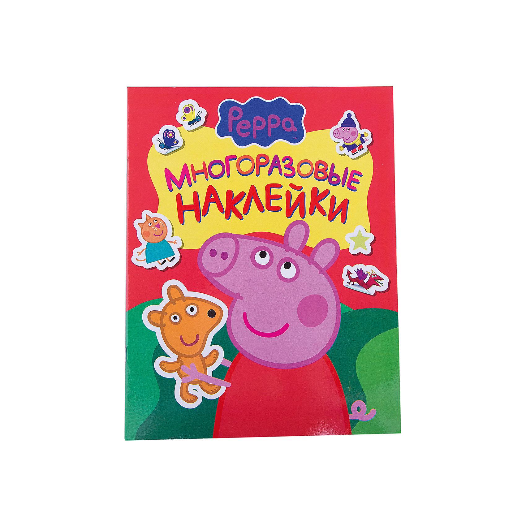 Росмэн Многоразовые наклейки, Свинка Пеппа наклейки свинка пеппа 100 шт