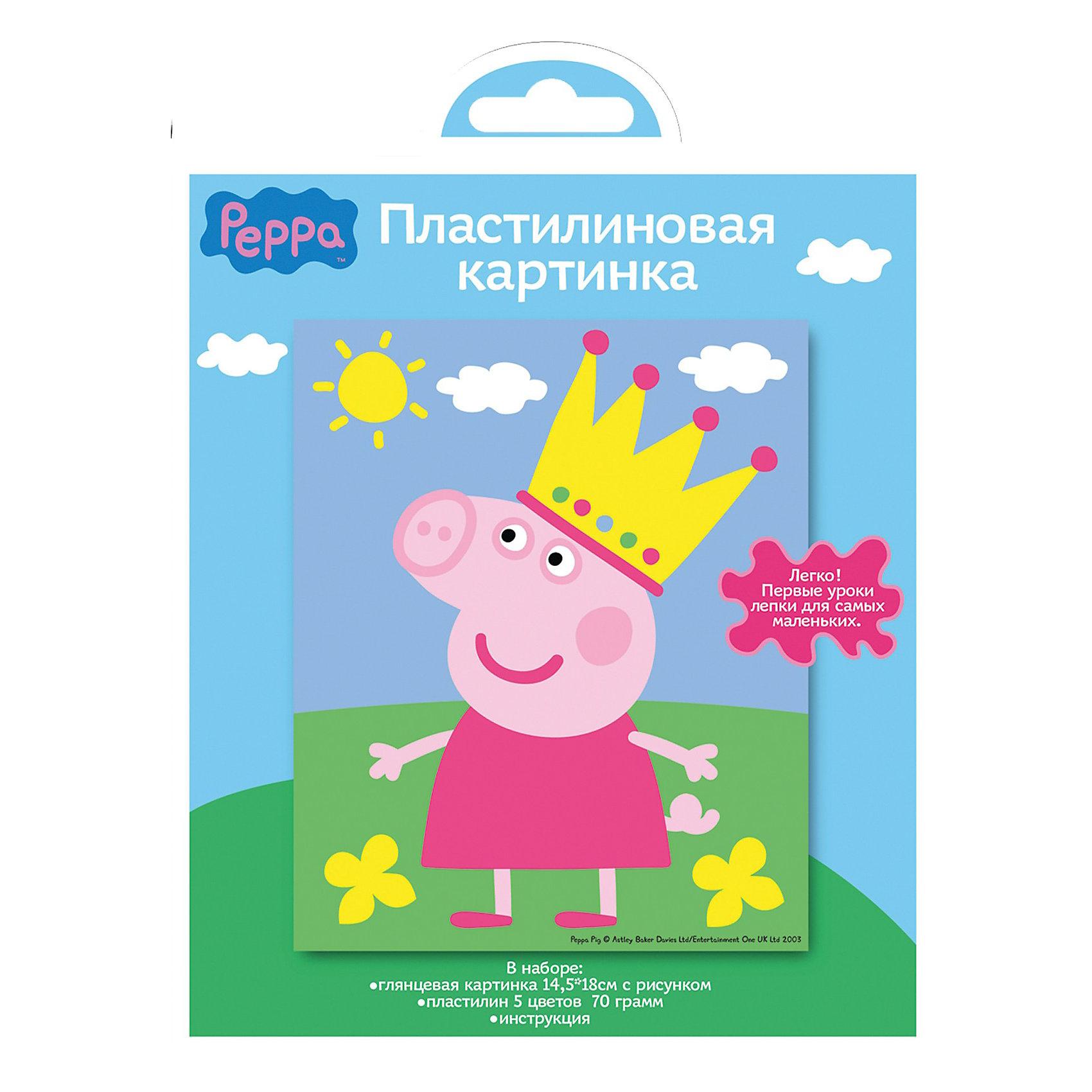 Пластилиновая картинка Свинка Пеппа 14,5*18см