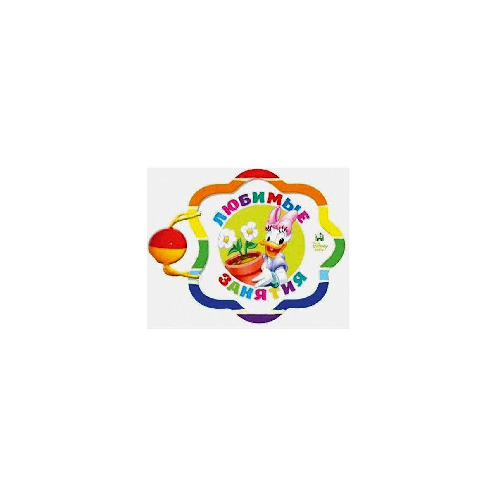 Книжка-погремушка Любимые занятия, Микки Маус и его друзьяВ красивой яркой книжке с погремушкой самых маленьких детишек ждет встреча с любимыми героями диснеевского мультика про Микки Мауса (Mickey Mouse). Это прекрасный подарок для каждого малыша! Книга расскажет малышу как любят отдыхать любимые герои диснеевских мультфильмов.<br><br>Дополнительная информация:<br><br>- Страниц: 8<br>- Материал: картон<br>- Формат: 120х120 мм<br>- Вырубка на шнурке с погремушкой.<br>- Вес: 80 г<br><br>Книжку-погремушку  Любимые занятия, Микки Маус и его друзья можно купить в нашем магазине.<br><br>Ширина мм: 140<br>Глубина мм: 35<br>Высота мм: 120<br>Вес г: 80<br>Возраст от месяцев: 0<br>Возраст до месяцев: 12<br>Пол: Унисекс<br>Возраст: Детский<br>SKU: 3910666