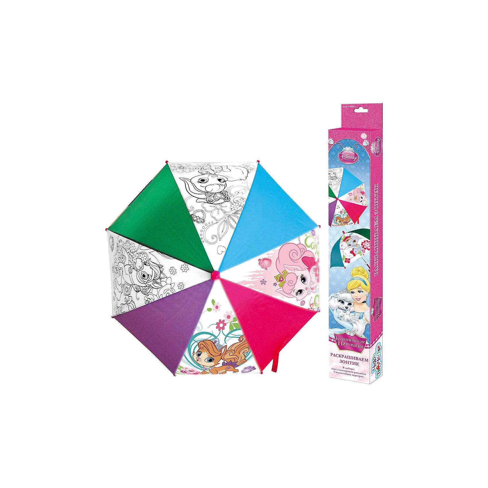 Зонтик для раскрашивания Принцессы Дисней Королевские питомцы, ОригамиЗонтик для раскрашивания Disney Princess Королевские питомцы, Оригами – это зонтик с нанесёнными контурами персонажей известного мультика.<br>Зонтик для раскрашивания Королевские питомцы Disney с изображением домашних животных знаменитых диснеевских принцесс. На зонтике изображены: очаровательная кошечка Милашка, которую нашла Аврора в королевском саду; милая зайка Ягодка, также найденная Белоснежкой в саду; игривая Жемчужинка - кошечка, встреченная Ариэль во время морского путешествия с Принцем, и Звёздочка - самая элегантная лошадка Королевского полка, ставшая настоящим другом Рапунцель. Раскрашивать их нужно с помощью специальных маркеров, включенных в комплект. Маркеры полностью водостойкие, поэтому после того, как малыш раскрасит весь зонтик, он сможет укрываться им от дождя. Представляете, как кроха будет гордиться зонтиком, разукрашенным самостоятельно?<br><br>Дополнительная информация:<br><br>- В набор входит: зонтик с розовой окантовкой 56 см; 5 водостойких маркеров<br>- Материал: пластик, текстиль<br>- Оригинальные лицензионные картинки<br>- Стойкие маркеры<br>- Специальная пропитка ткани на зонте, не позволяющая маркерам растекаться!<br><br>Зонтик для раскрашивания Disney Princess Королевские питомцы, Оригами можно купить в нашем интернет-магазине.<br><br>Ширина мм: 50<br>Глубина мм: 600<br>Высота мм: 100<br>Вес г: 600<br>Возраст от месяцев: 48<br>Возраст до месяцев: 108<br>Пол: Унисекс<br>Возраст: Детский<br>SKU: 3911424