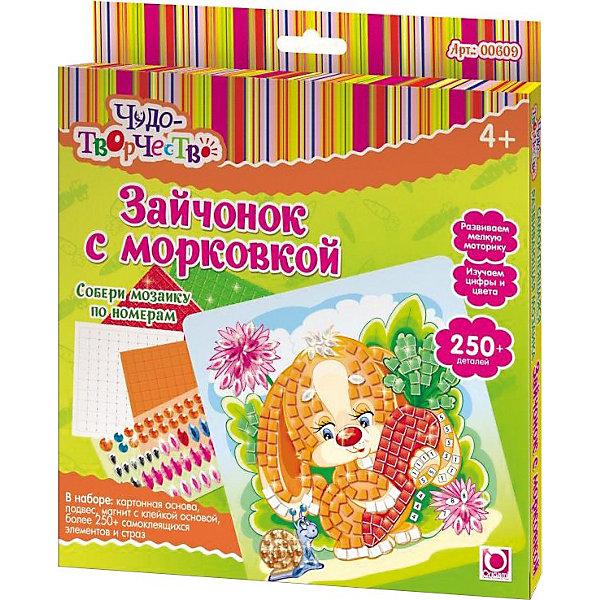 Самоклеющаяся мозаика Зайчонок с морковкой, ОригамиМозаика детская<br>Самоклеющаяся мозаика Зайчонок с морковкой, Оригами – это творческая игра, в результате которой у детей получается замечательный «шедевр».<br>Самоклеющаяся мозаика Зайчонок с морковкой - увлекательная игрушка для детей, которая поможет изучить цвета и цифры. Отличие этой мозаики от обычной в том, что все ее детали имеют клейкую основу, их только нужно правильно разместить. Отклеивая и приклеивая элементы самоклеющейся мозаики, дети совершают тонкие манипуляции, тренируя тем самым мелкую моторику и усидчивость. Проявив внимательность и аккуратность, получится яркая и веселая картинка, которую можно повесить на стену или прикрепить с помощью магнита на холодильник.<br><br>Дополнительная информация:<br><br>- В наборе: картонная основа с картинкой (20x20см), более 250 самоклеющихся элементов и страз, подвес, магнит с клейкой основой<br>- Размер упаковки: 20,5 х 1,5 х 23 см.<br><br>Самоклеющуюся мозаику Зайчонок с морковкой, Оригами можно купить в нашем интернет-магазине.<br><br>Ширина мм: 205<br>Глубина мм: 230<br>Высота мм: 15<br>Вес г: 108<br>Возраст от месяцев: 48<br>Возраст до месяцев: 108<br>Пол: Унисекс<br>Возраст: Детский<br>SKU: 3911426
