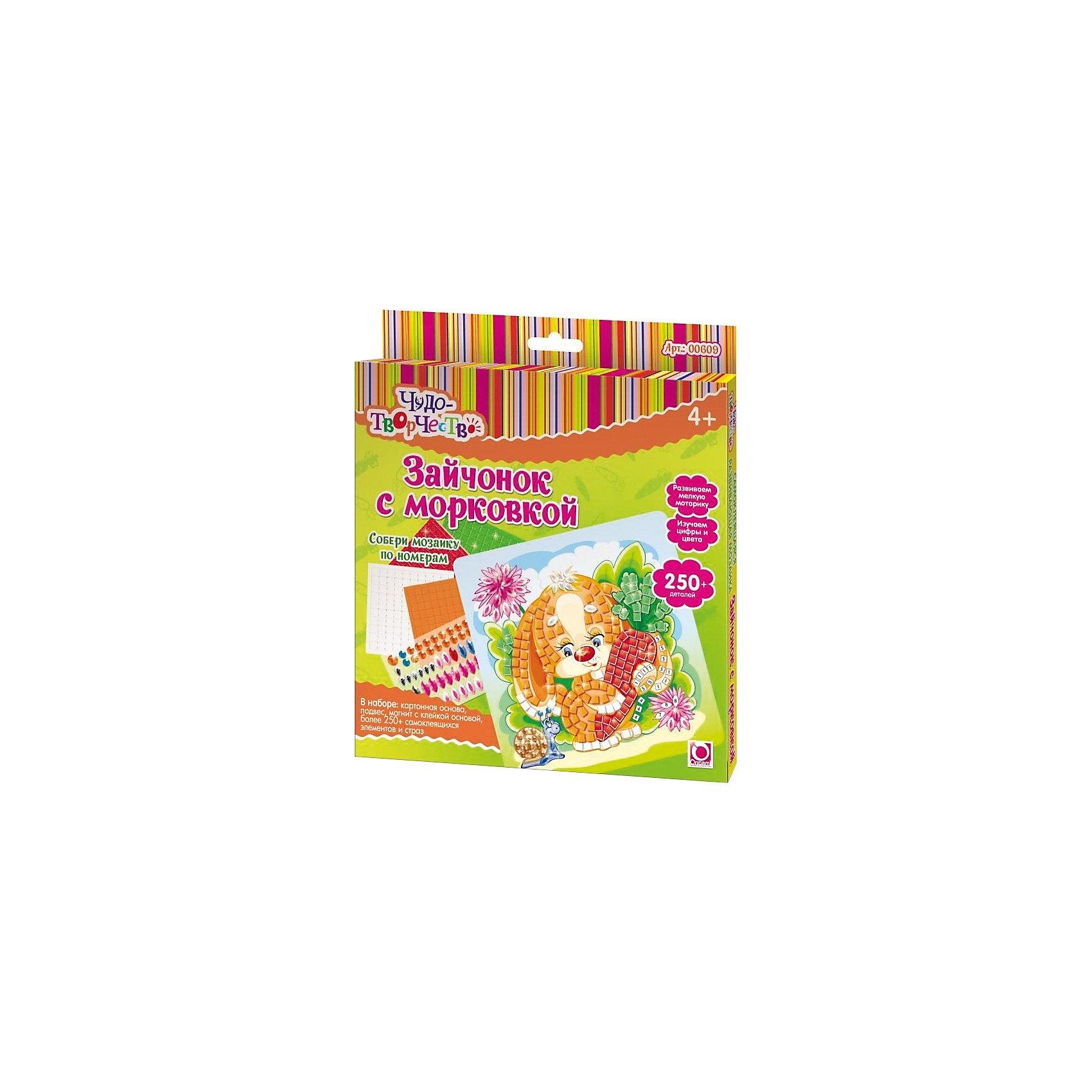 Самоклеющаяся мозаика Зайчонок с морковкой, ОригамиМозаика<br>Самоклеющаяся мозаика Зайчонок с морковкой, Оригами – это творческая игра, в результате которой у детей получается замечательный «шедевр».<br>Самоклеющаяся мозаика Зайчонок с морковкой - увлекательная игрушка для детей, которая поможет изучить цвета и цифры. Отличие этой мозаики от обычной в том, что все ее детали имеют клейкую основу, их только нужно правильно разместить. Отклеивая и приклеивая элементы самоклеющейся мозаики, дети совершают тонкие манипуляции, тренируя тем самым мелкую моторику и усидчивость. Проявив внимательность и аккуратность, получится яркая и веселая картинка, которую можно повесить на стену или прикрепить с помощью магнита на холодильник.<br><br>Дополнительная информация:<br><br>- В наборе: картонная основа с картинкой (20x20см), более 250 самоклеющихся элементов и страз, подвес, магнит с клейкой основой<br>- Размер упаковки: 20,5 х 1,5 х 23 см.<br><br>Самоклеющуюся мозаику Зайчонок с морковкой, Оригами можно купить в нашем интернет-магазине.<br><br>Ширина мм: 205<br>Глубина мм: 230<br>Высота мм: 15<br>Вес г: 108<br>Возраст от месяцев: 48<br>Возраст до месяцев: 108<br>Пол: Унисекс<br>Возраст: Детский<br>SKU: 3911426