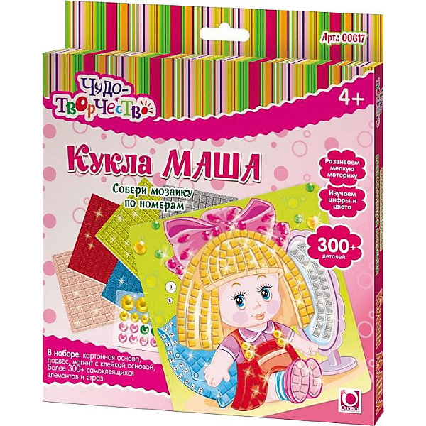 Самоклеющаяся мозаика Кукла Маша, ОригамиМозаика детская<br>Самоклеющаяся мозаика Кукла Маша, Оригами – это творческая игра, в результате которой у детей получается замечательный «шедевр».<br>Самоклеющаяся мозаика Кукла Маша - увлекательная игрушка для детей, которая поможет изучить цвета и цифры. Отличие этой мозаики от обычной в том, что все ее детали имеют клейкую основу, их только нужно правильно разместить. Отклеивая и приклеивая элементы самоклеющейся мозаики, дети совершают тонкие манипуляции, тренируя тем самым мелкую моторику и усидчивость. Проявив внимательность и аккуратность, получится яркая и веселая картинка, которую можно повесить на стену или прикрепить с помощью магнита на холодильник.<br><br>Дополнительная информация:<br><br>- В наборе: картонная основа с картинкой (20x20см), более 300 самоклеющихся элементов и страз, подвес, магнит с клейкой основой<br>- Размер упаковки: 20,5 х 1,5 х 23 см.<br><br>Самоклеющуюся мозаику Кукла Маша, Оригами можно купить в нашем интернет-магазине.<br>Ширина мм: 205; Глубина мм: 230; Высота мм: 15; Вес г: 108; Возраст от месяцев: 48; Возраст до месяцев: 108; Пол: Женский; Возраст: Детский; SKU: 3911427;