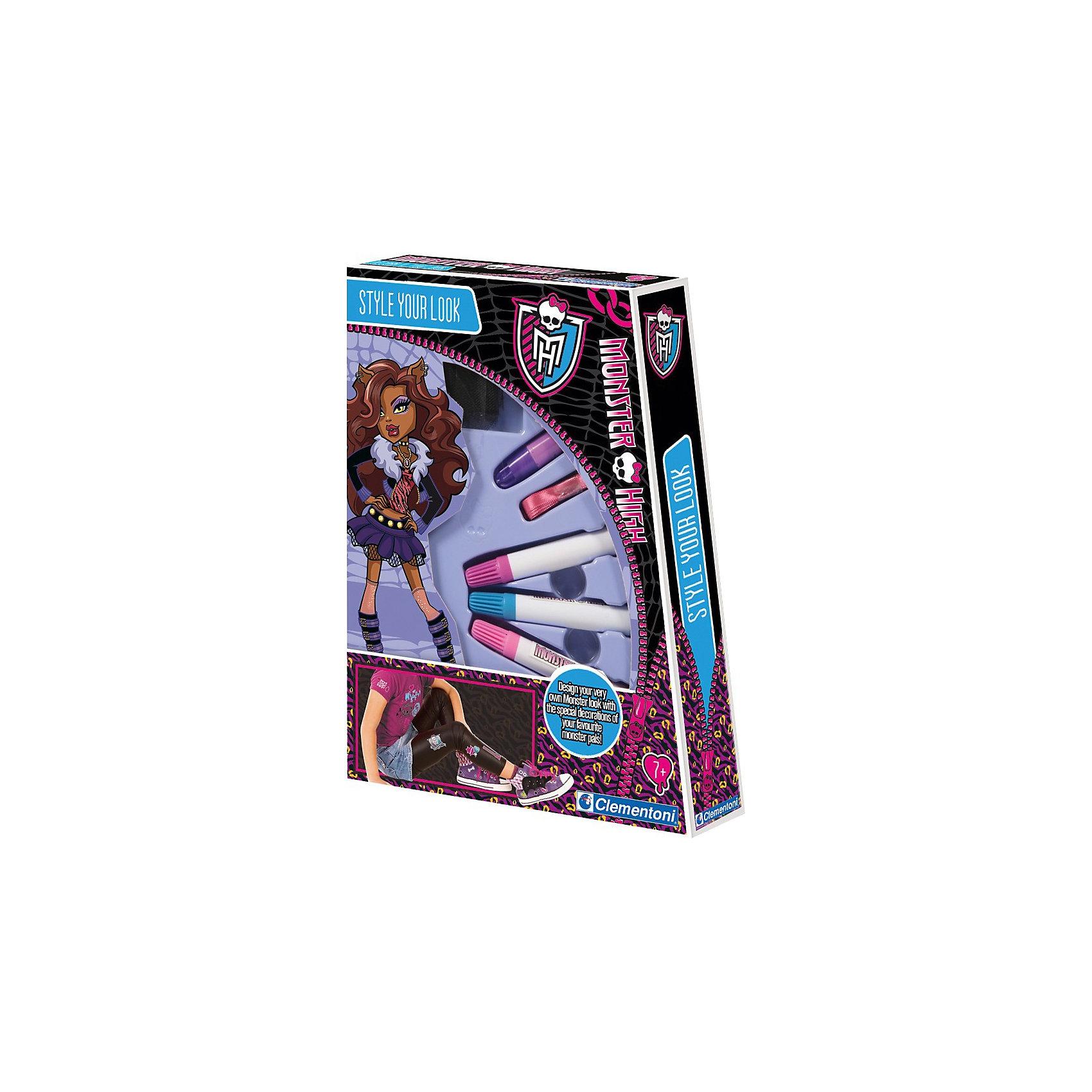 ����� ��� ���������� Monster High