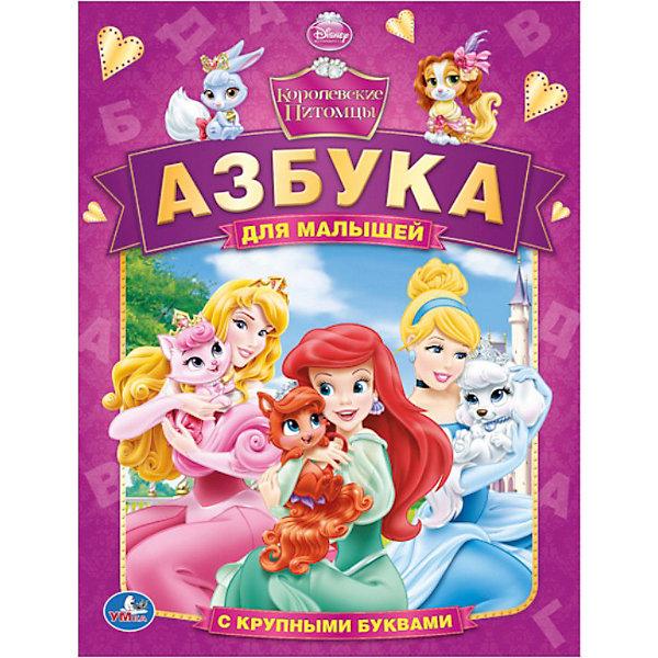 Азбука для малышей, Королевские питомцыАзбуки<br>Азбука для малышей Королевские питомцы Дисней (Disney), Умка специально разработана ведущими педагогами и логопедами Москвы для первого знакомства малыша с алфавитом. Книга с чудесными иллюстрациями в стиле любимых мультфильмов Дисней (Disney) непременно увлечет кроху. Крупные буквы будет очень легко запоминать. Начните знакомство с миром букв вместе с иллюстрированной азбукой для малышей Королевские питомцы!<br><br>Дополнительное описание:<br><br>- Количество страниц: 30;<br>- Плотные, яркие;<br>- Крупные буквы;<br>- Подойдет даже для самых маленьких читателей;<br>- Издание понравится любителям мультфильмов Диснея (Disney);<br>- Размер: 20 х 26 см;<br>- Вес: 610 г<br><br>Азбуку для малышей Королевские питомцы Дисней, Умка, можно купить в нашем интернет-магазине.<br>Ширина мм: 200; Глубина мм: 260; Высота мм: 20; Вес г: 610; Возраст от месяцев: 12; Возраст до месяцев: 84; Пол: Женский; Возраст: Детский; SKU: 3915818;