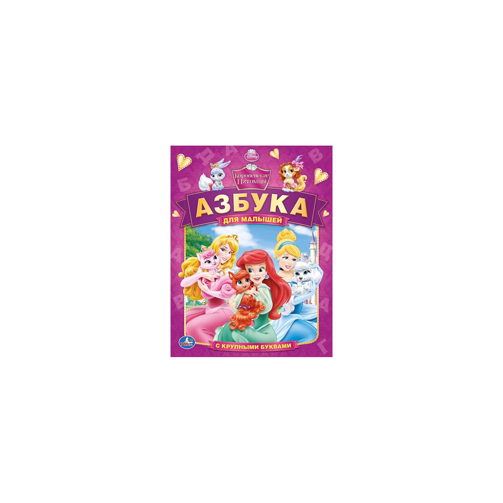 Азбука для малышей, Королевские питомцыАзбуки<br>Азбука для малышей Королевские питомцы Дисней (Disney), Умка специально разработана ведущими педагогами и логопедами Москвы для первого знакомства малыша с алфавитом. Книга с чудесными иллюстрациями в стиле любимых мультфильмов Дисней (Disney) непременно увлечет кроху. Крупные буквы будет очень легко запоминать. Начните знакомство с миром букв вместе с иллюстрированной азбукой для малышей Королевские питомцы!<br><br>Дополнительное описание:<br><br>- Количество страниц: 30;<br>- Плотные, яркие;<br>- Крупные буквы;<br>- Подойдет даже для самых маленьких читателей;<br>- Издание понравится любителям мультфильмов Диснея (Disney);<br>- Размер: 20 х 26 см;<br>- Вес: 610 г<br><br>Азбуку для малышей Королевские питомцы Дисней, Умка, можно купить в нашем интернет-магазине.<br><br>Ширина мм: 200<br>Глубина мм: 260<br>Высота мм: 20<br>Вес г: 610<br>Возраст от месяцев: 12<br>Возраст до месяцев: 84<br>Пол: Женский<br>Возраст: Детский<br>SKU: 3915818