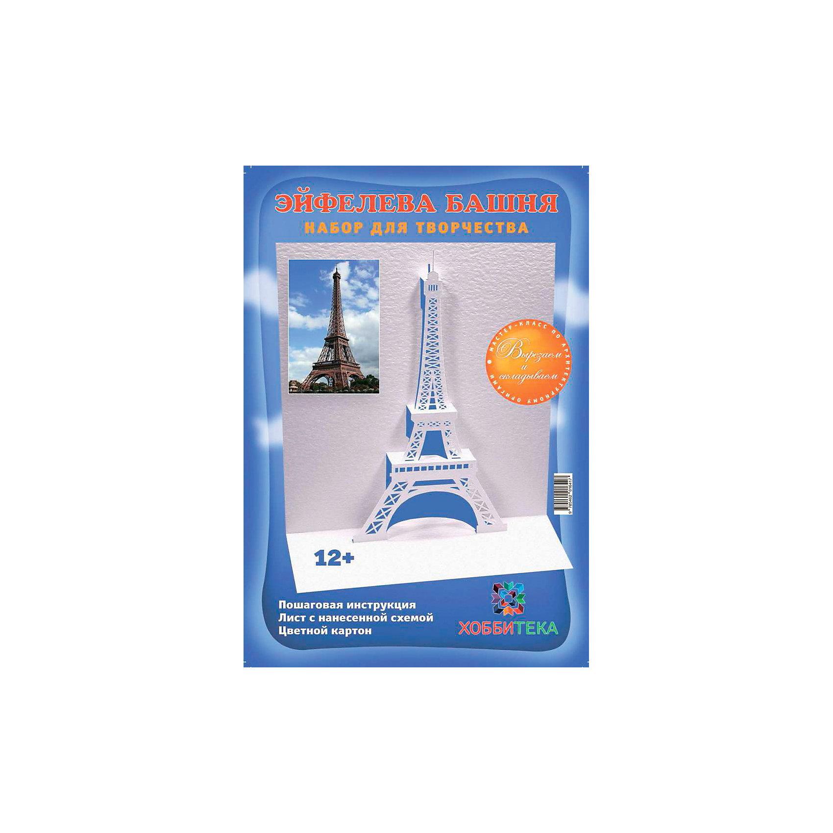 АСТ-ПРЕСС Архитектурное оригами. Эйфелева башня пазлы magic pazle объемный 3d пазл эйфелева башня 78x38x35 см