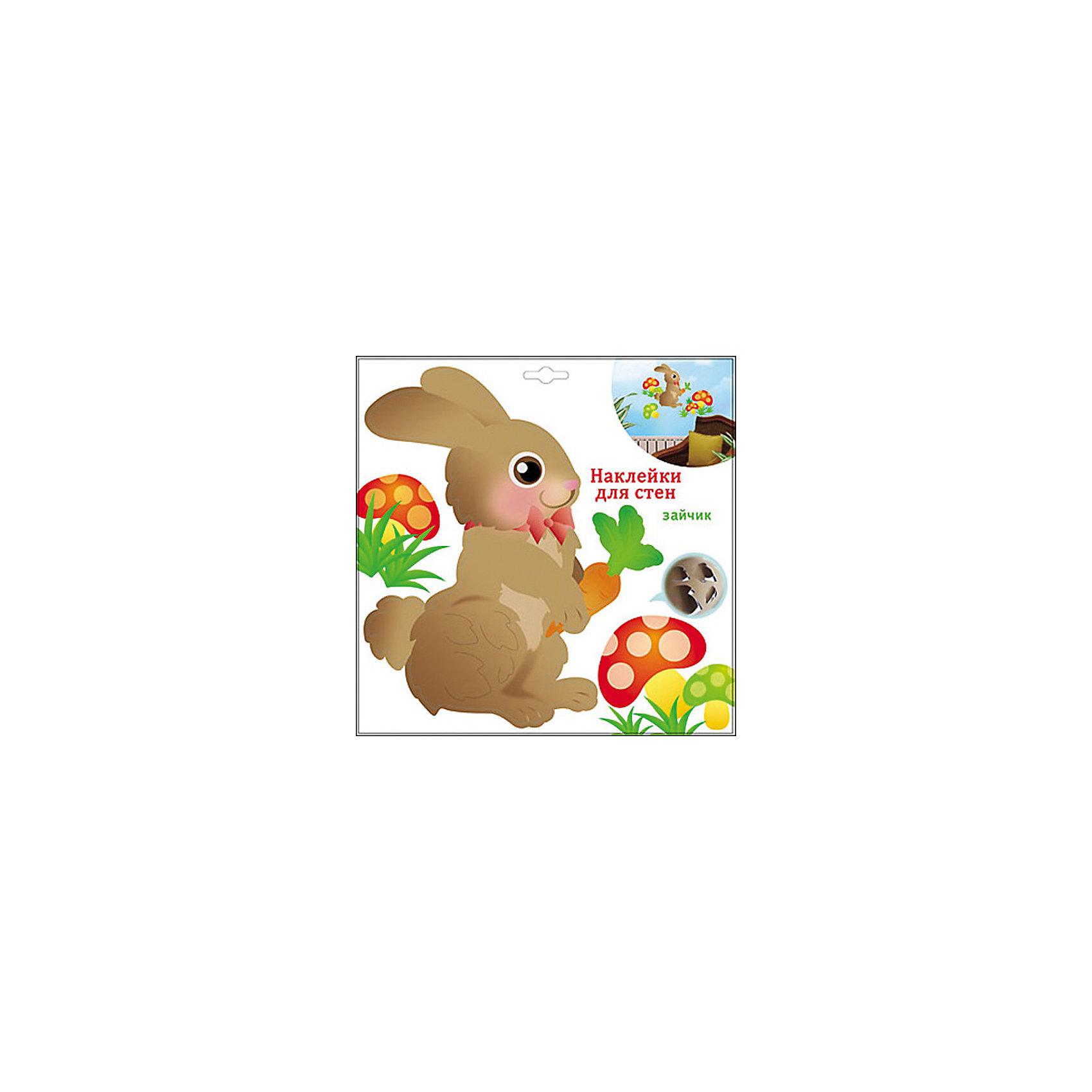 Наклейки для стен ЗайчикНаклейки для стен Зайчик замечательно подойдет для украшения детской комнаты, спальни или мебели. Красочные наклейки с изображением симпатичного зайчика будут радовать Вашего ребенка и создавать атмосферу домашнего уюта.<br><br>Дополнительная информация:<br><br>- Размер упаковки: 25 х 25 см. <br>- Вес: 46 гр. <br><br>Наклейки для стен Зайчик можно купить в нашем интернет-магазине.<br><br>Ширина мм: 250<br>Глубина мм: 250<br>Высота мм: 250<br>Вес г: 46<br>Возраст от месяцев: 36<br>Возраст до месяцев: 120<br>Пол: Унисекс<br>Возраст: Детский<br>SKU: 3919911