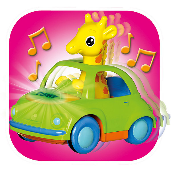 Игрушка Веселый Жираф-Водитель, TOMYИгрушки каталки<br>Яркая оригинальная игрушка обязательно понравится вашему малышу. Игрушка представляет собой машинку за рулем которой сидит милый жираф. Как только вы слегка нажмете на него, послышится звук заводящегося мотора, капот будет гореть сначала красным, а потом зеленым цветом и машина помчится вперед. Малыши обожают игрушки со световыми и звуковыми эффектами, этот жираф подарит много радости и улыбок вашему крохе. Игрушка выполнена из высококачественных материалов, не имеет острых углов, безопасна для ребенка.<br>Этот жираф подарит много радости и улыбок вашему крохе.  <br><br>Дополнительная информация:<br><br>- Материал: пластик.<br>- Высота: 9х15х13 см.<br>- Цвет: желтый, зеленый, оранжевый.<br>- Звуковые  и световые эффекты<br>- Элемент питания: 3 батарейки ААА ( в комплекте).<br><br>Игрушку Веселый Жираф-Водитель, TOMY (Томи) можно купить в нашем магазине.<br>Ширина мм: 226; Глубина мм: 167; Высота мм: 132; Вес г: 453; Возраст от месяцев: 9; Возраст до месяцев: 36; Пол: Унисекс; Возраст: Детский; SKU: 3922279;
