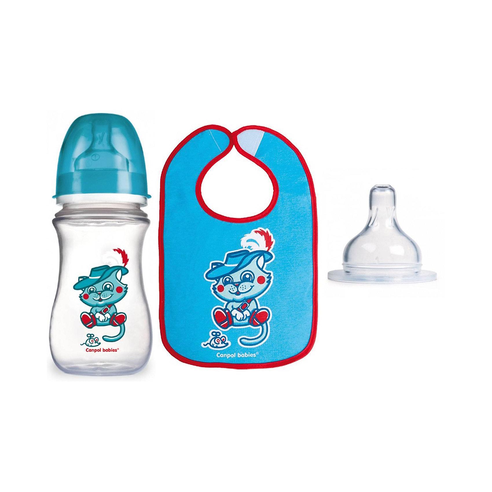 Набор для кормления Волшебная сказка, Саnpol Babies, голубой