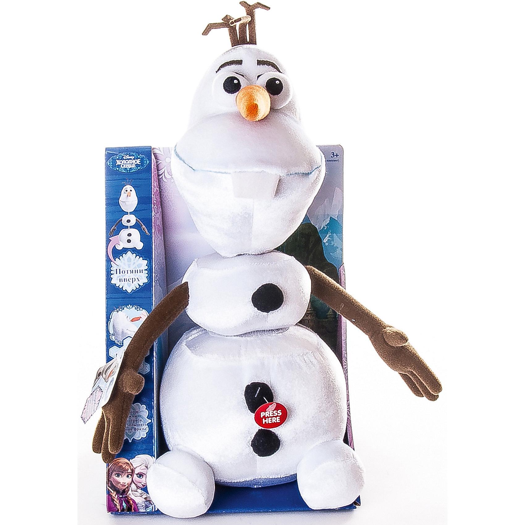 Олаф, Холодное сердце, 35 см.,  DisneyНовинка от Disney, герой мультфильма Холодное сердце - снеговик Олаф! При нажатии на живот или тряске, игрушка начинает произносить забавные фразы из мультика. Снеговика можно растянуть, потому что его части тела (три снежных кома и нос в виде морковки) соединены шнурком. Этот чудесный снеговик 35 см высотой обязательно понравится поклонникам знаменитого мультфильма!<br>Герой всеми любимого мультфильма - снеговик Олаф.<br>Умеет разговаривать, стоит нажать на живот или потрясти.<br>Снеговика можно растянуть, потому что его части тела (три снежных кома и нос в виде морковки) соединены шнурком.<br><br>Ширина мм: 195<br>Глубина мм: 340<br>Высота мм: 140<br>Вес г: 582<br>Возраст от месяцев: 36<br>Возраст до месяцев: 2147483647<br>Пол: Унисекс<br>Возраст: Детский<br>SKU: 3927948