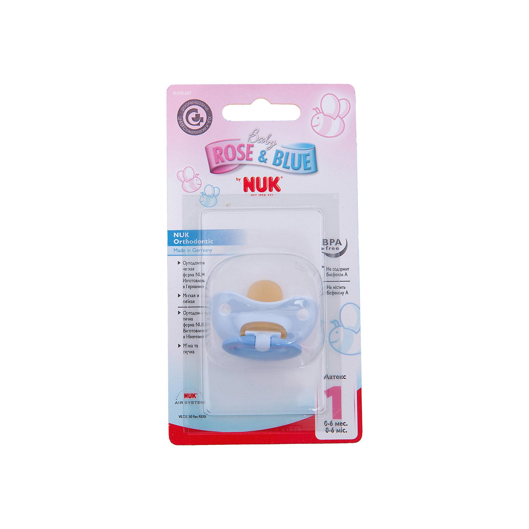 Пустышка для сна с кольцом Латекс, р. 1, Baby Blue, NUKПустышка для сна имеет ортодонтическую форму, что обеспечивает правильное формирование прикуса и челюстно-лицевого аппарата. Пустышка идеально прилегает к лицу и подходит по форме к ротовой полости малыша. Клапанная система NUK AIR SYSTEM позволяет воздуху выходить через специальное отверстие, поэтому, пустышка сохраняет свою форму и мягкость. В загубнике есть два симметричных отверстия, которые обеспечивают крохе легкое дыхание ночью. Кольцо пустышки складывается, благодаря этому она не сдавливает лицо малыша во время сна. Пустышка выполнена из гипоаллергенных материалов безопасных для детей.<br><br>Дополнительная информация:<br><br>- Материал: латекс, пластик.<br>- Размер: 1<br>- Цвет: нежно-голубой, белый.<br>- Клапанная система NUK AIR SYSTEM.<br><br>Пустышку для сна с кольцом Латекс, р. 1, Baby Blue, NUK можно купить в нашем магазине.<br><br>Ширина мм: 110<br>Глубина мм: 200<br>Высота мм: 130<br>Вес г: 30<br>Возраст от месяцев: 0<br>Возраст до месяцев: 6<br>Пол: Мужской<br>Возраст: Детский<br>SKU: 3932412