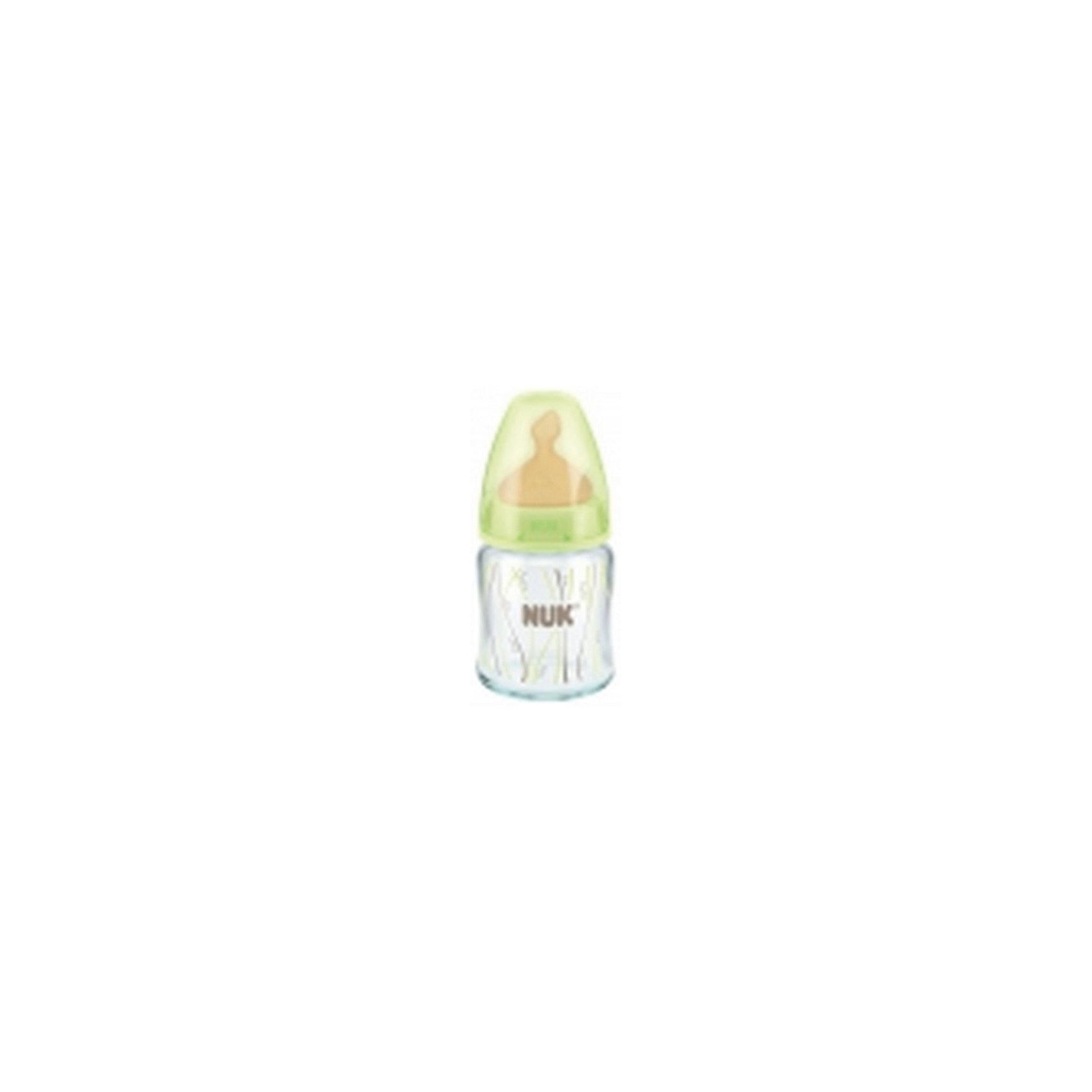 Бутылочка стеклянная (120 мл) разноцв. с латексной соской, First Choice, NUK