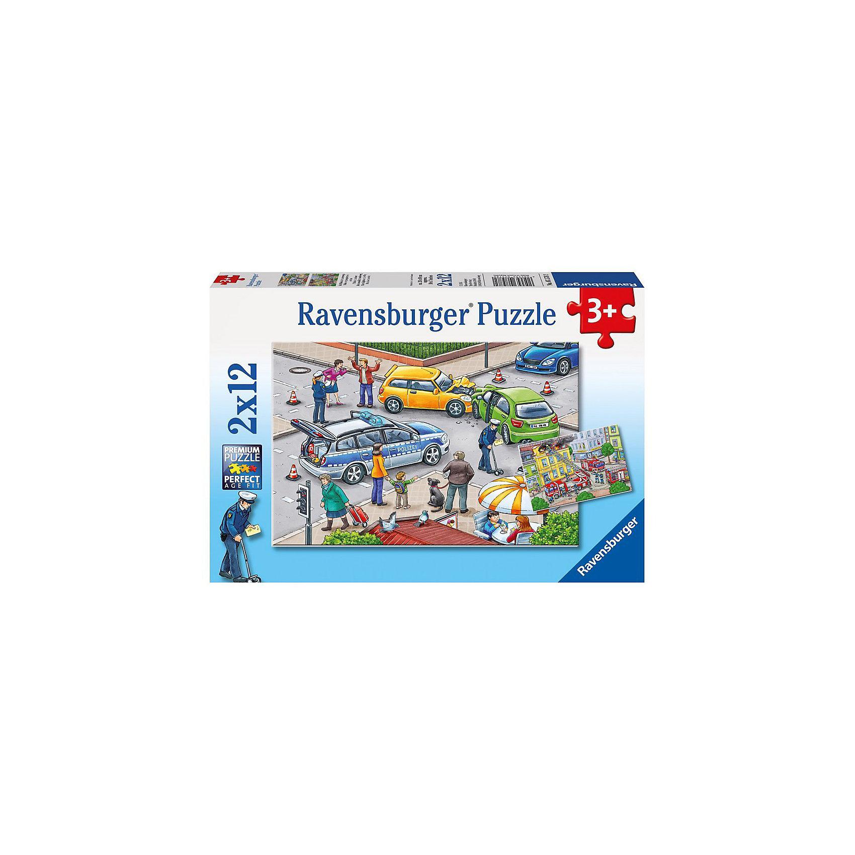 Ravensburger Пазл «Происшествия в городе», 2х12 деталей, Ravensburger