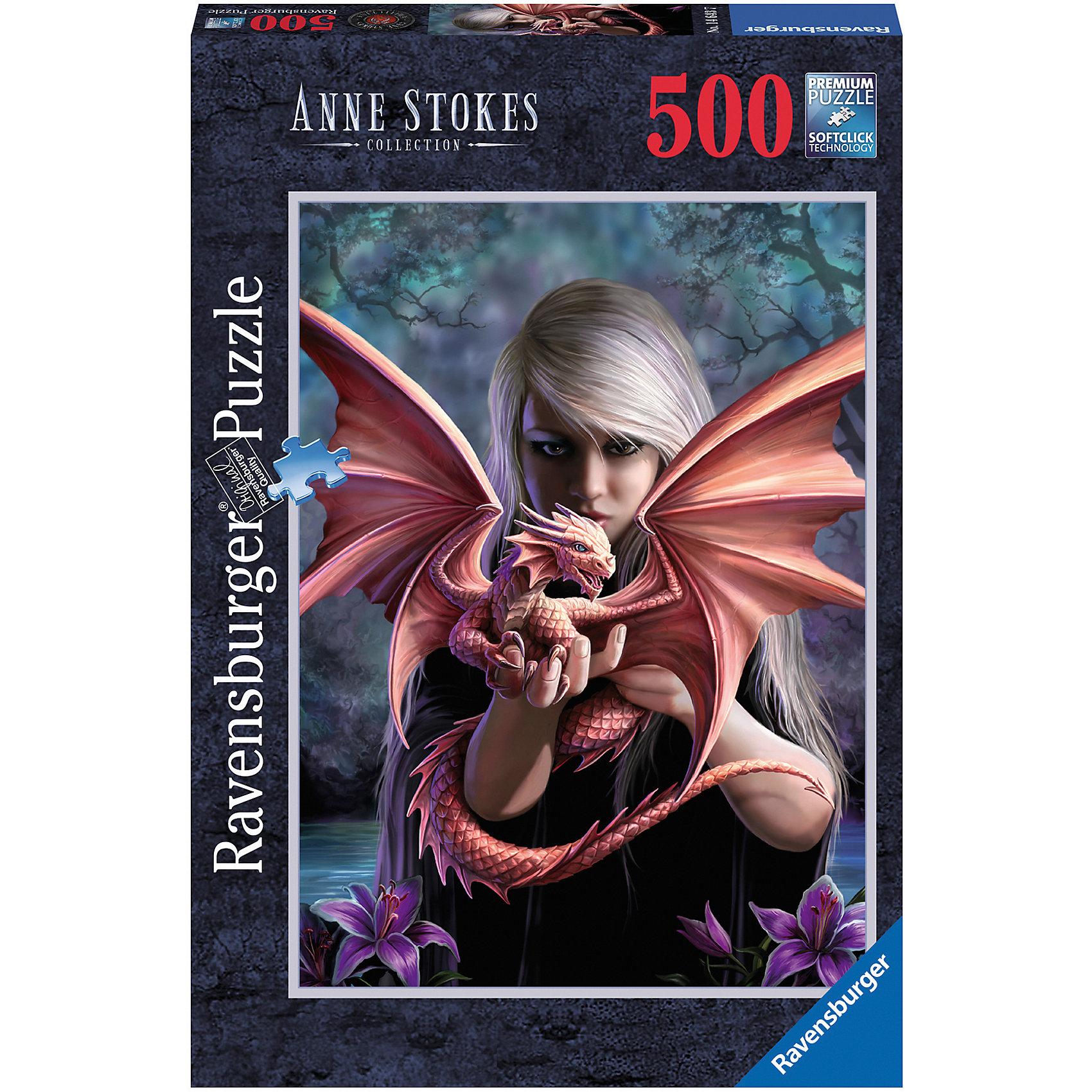 Ravensburger Пазл «Девушка с драконом» , 500 деталей, Ravensburger пазл для раскрашивания арт терапия царь зверей origami 360 деталей